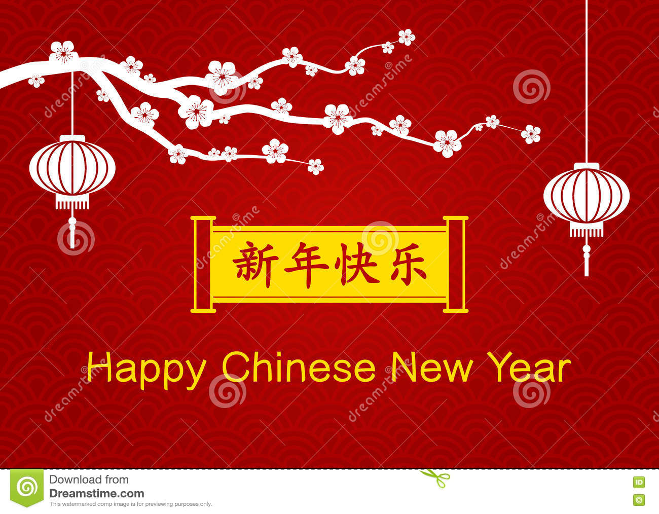 Happy Chinese New Year Greeting Card Display Poster With Lanterns