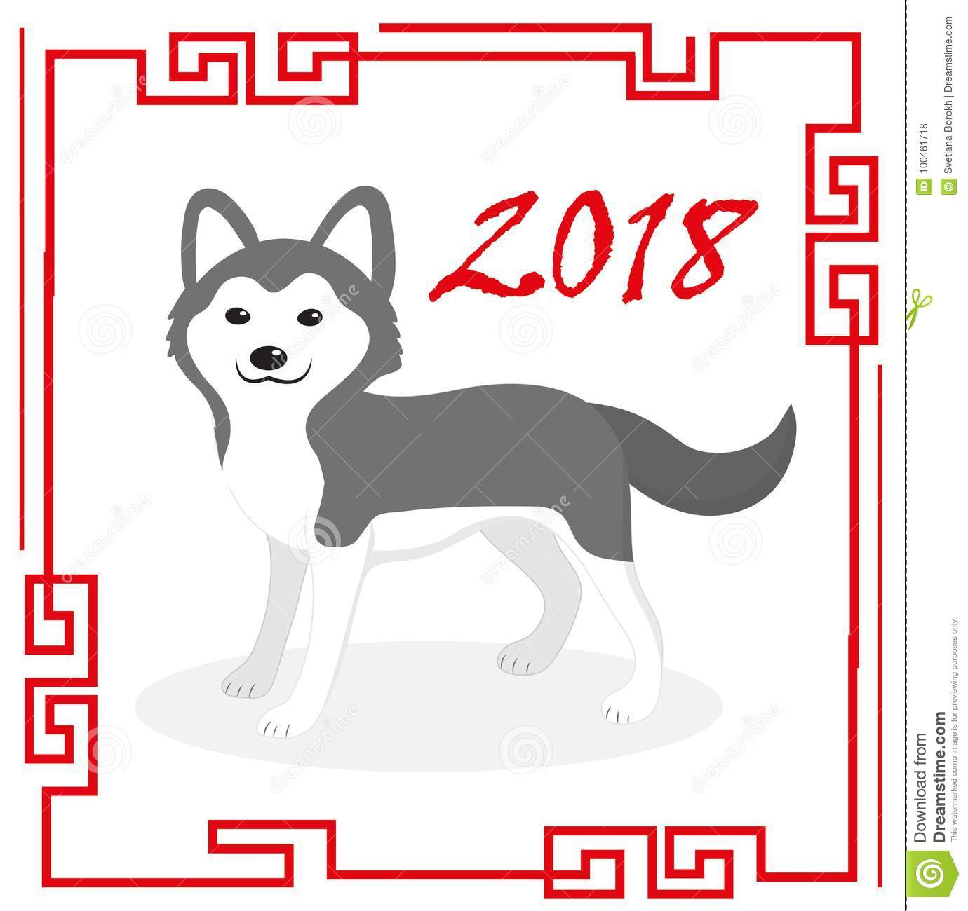 download happy chinese new year 2018 greeting card with a dog china new year template