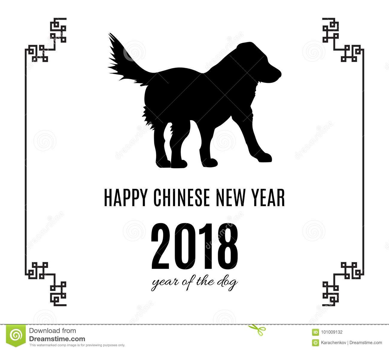 happy chinese new year 2018 greeting card with dog