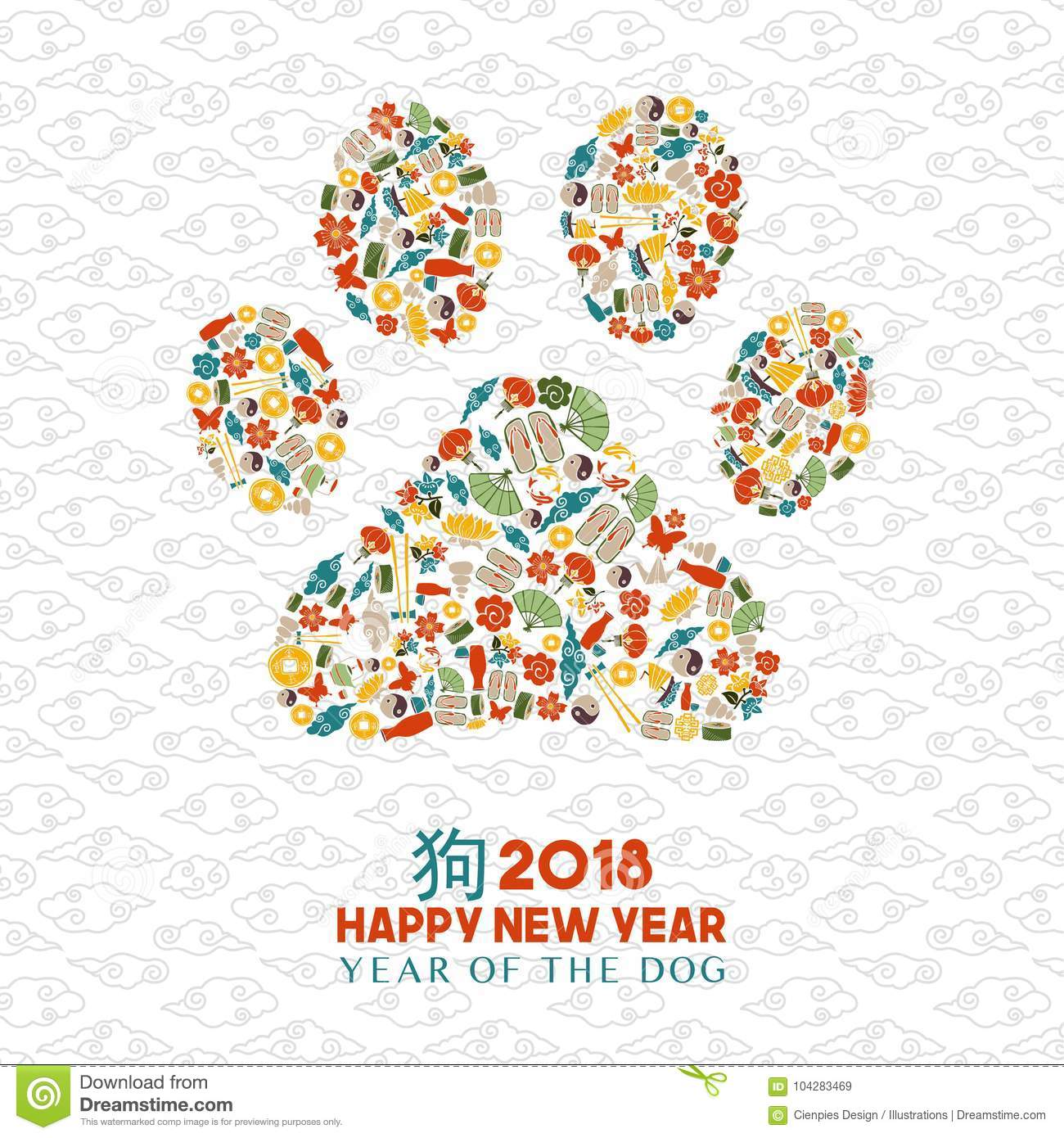 Chinese new year 2018 dog paw icon shape card