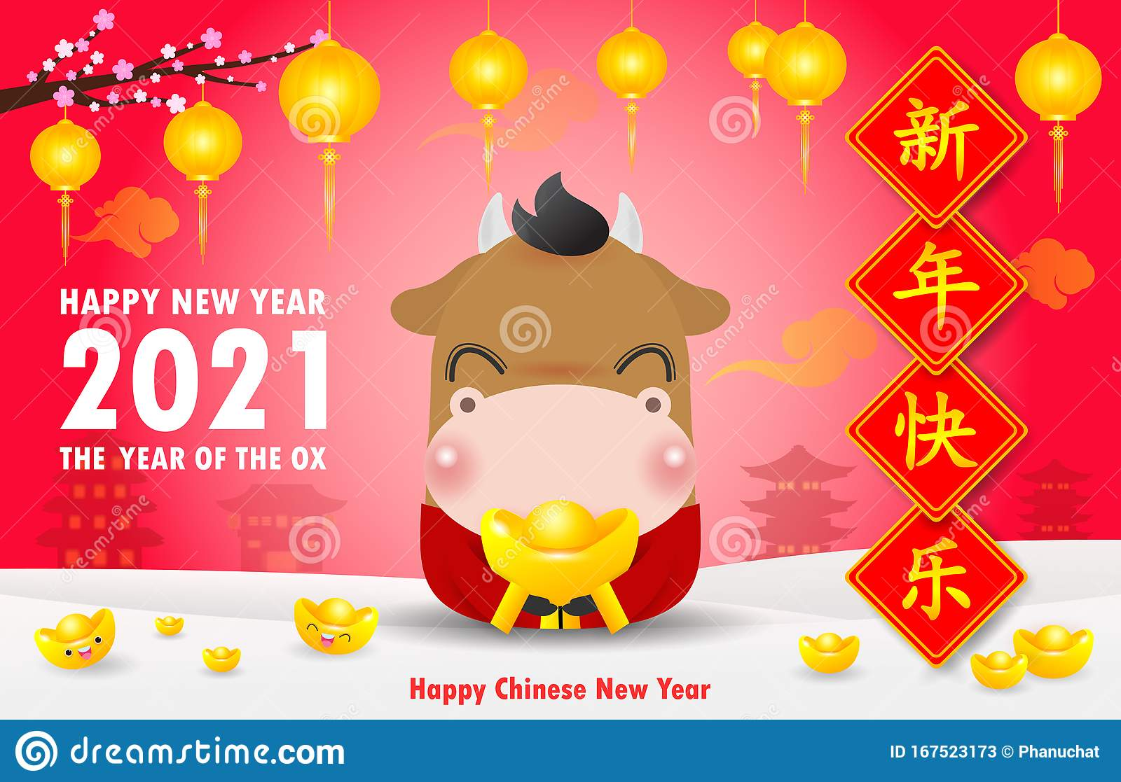 Happy Chinese New Year 2021 Greeting Card. Little Ox ...