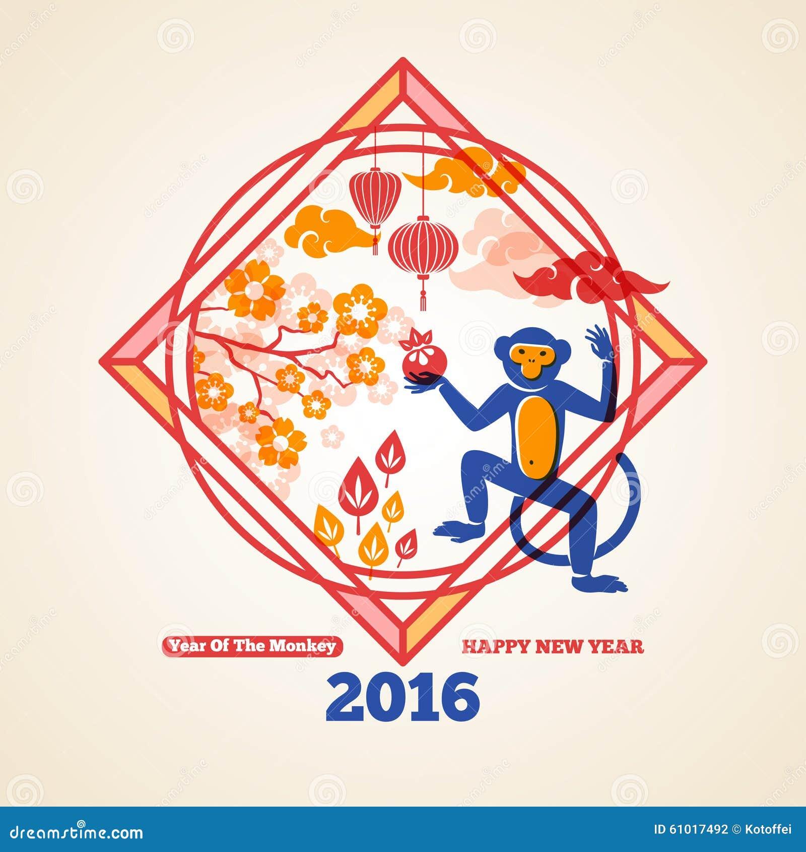 ... , Leaves, Cloud, Chinese Lanterns. Zodiac Symbol. Monkey Silhouette