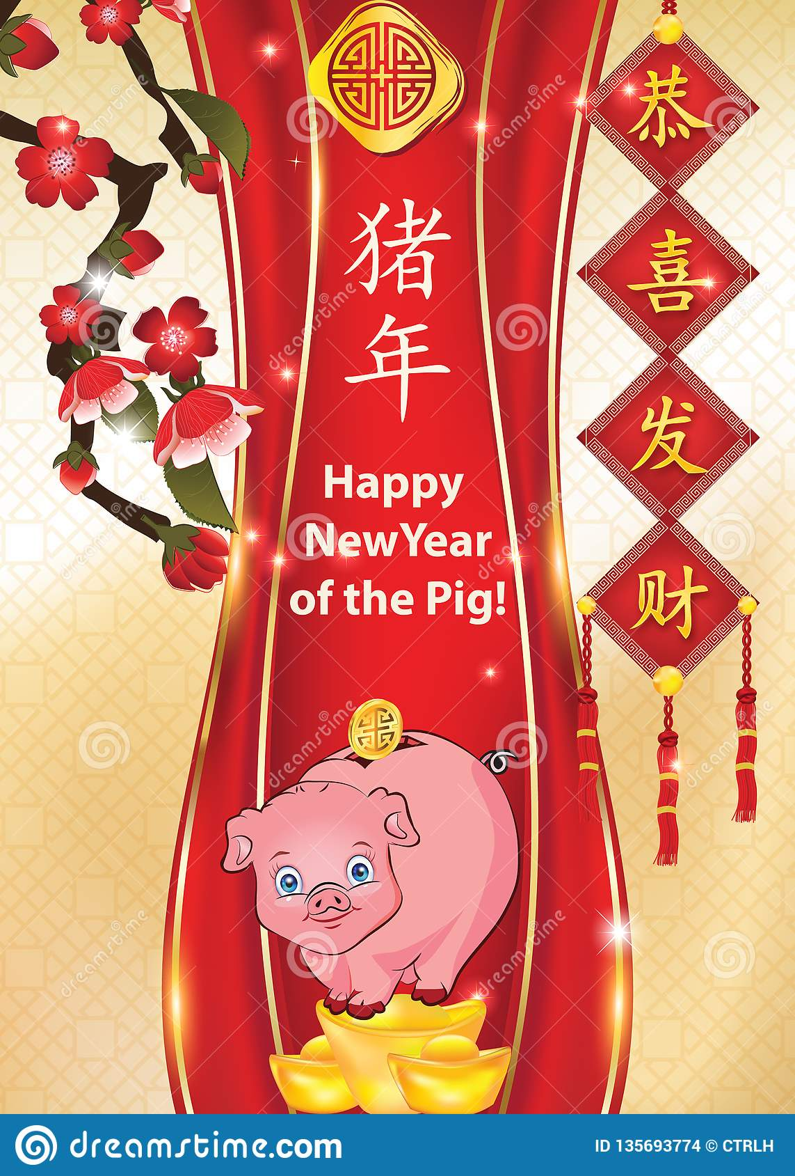 b7c365628 Happy Chinese New Year 2019! - greeting card with text in Chinese and  English. Ideograms translation: Congratulations and make fortune. Year of  the Pig ...