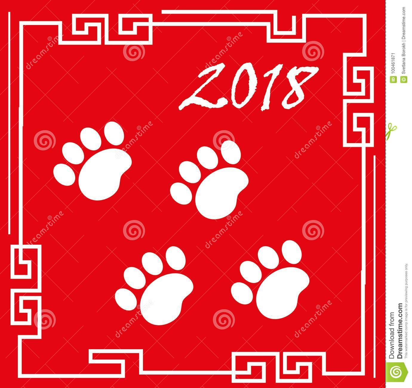 happy chinese new year 2018 greeting card with traces of dog paws china new year