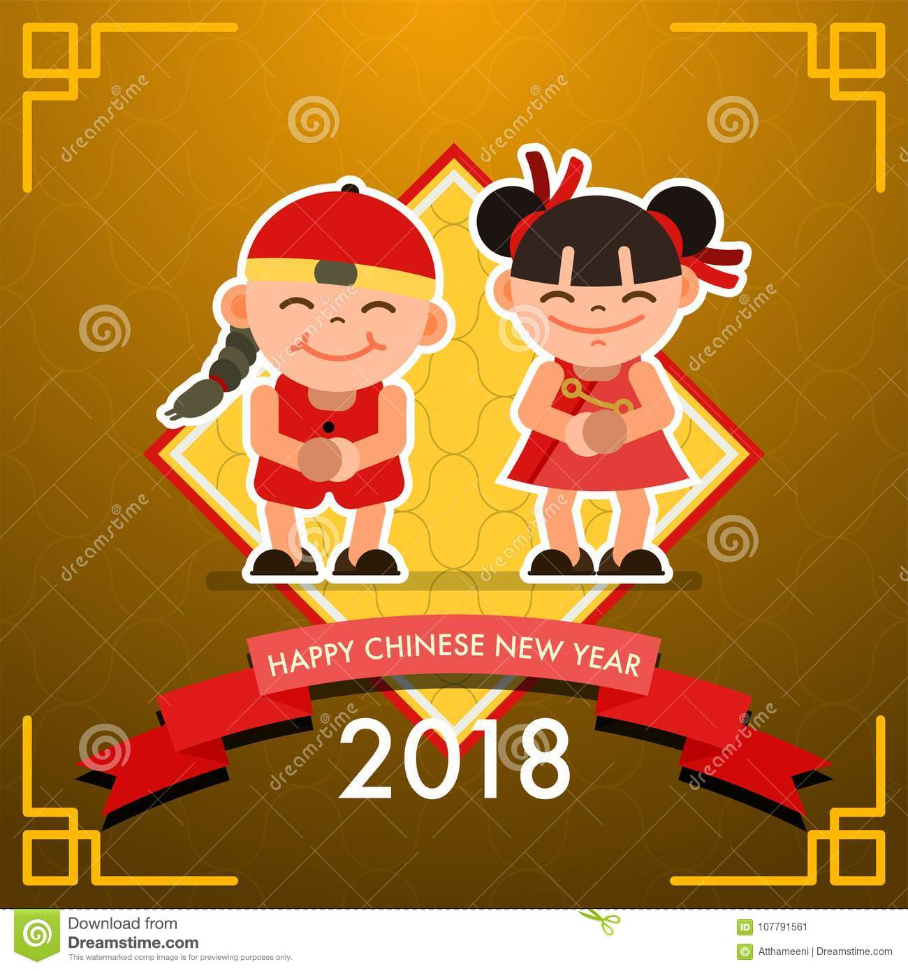 happy chinese new year greeting card 2018 vector illustration d
