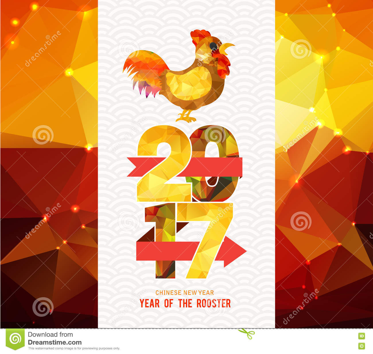 New year 2017 greeting pictures year of rooster happy chinese new year - Happy Chinese New Year 2017 Greeting Card Year Of The Rooster Stock Images
