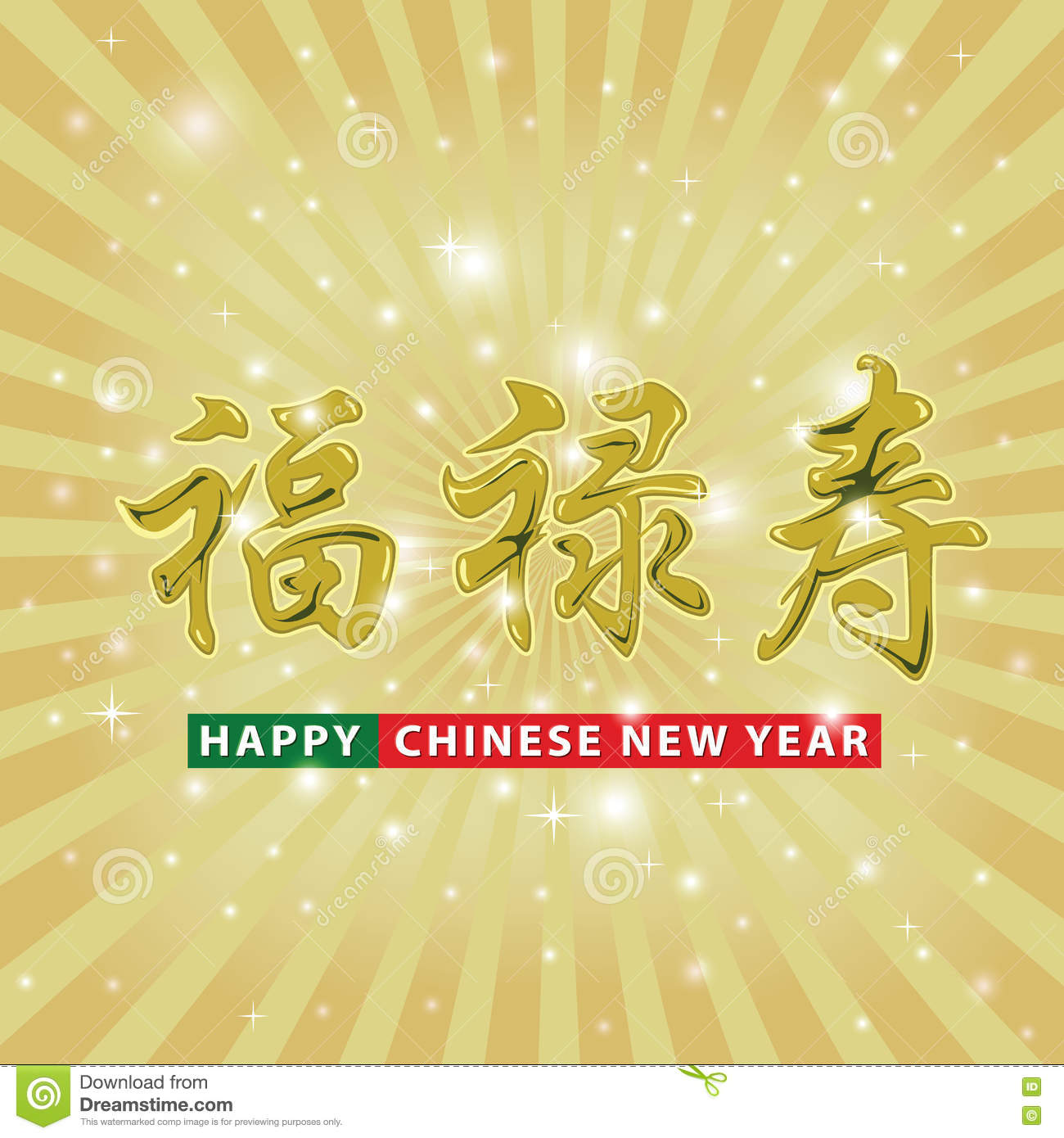 New year greetings words gallery greeting card examples happy chinese new year greetings with you stock vector happy chinese new year greetings with you kristyandbryce Choice Image