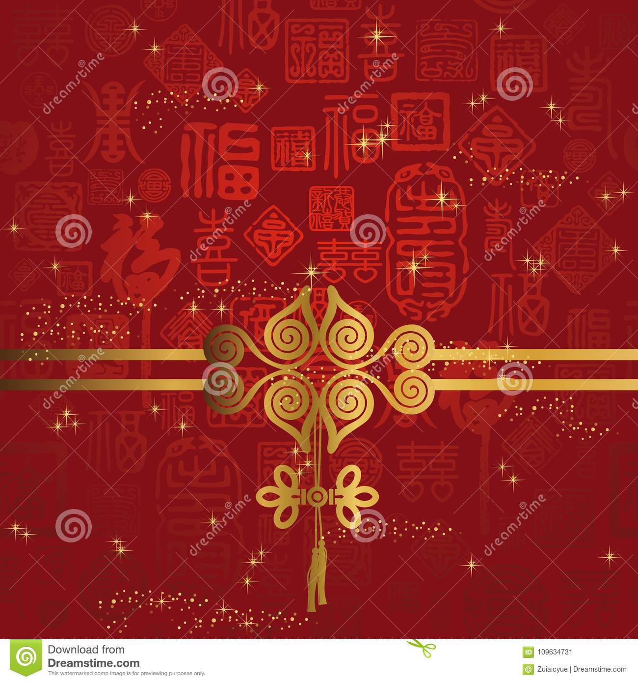 Holiday greeting cards with chinese knot stock vector illustration happy the chinese new year and holiday greeting card m4hsunfo
