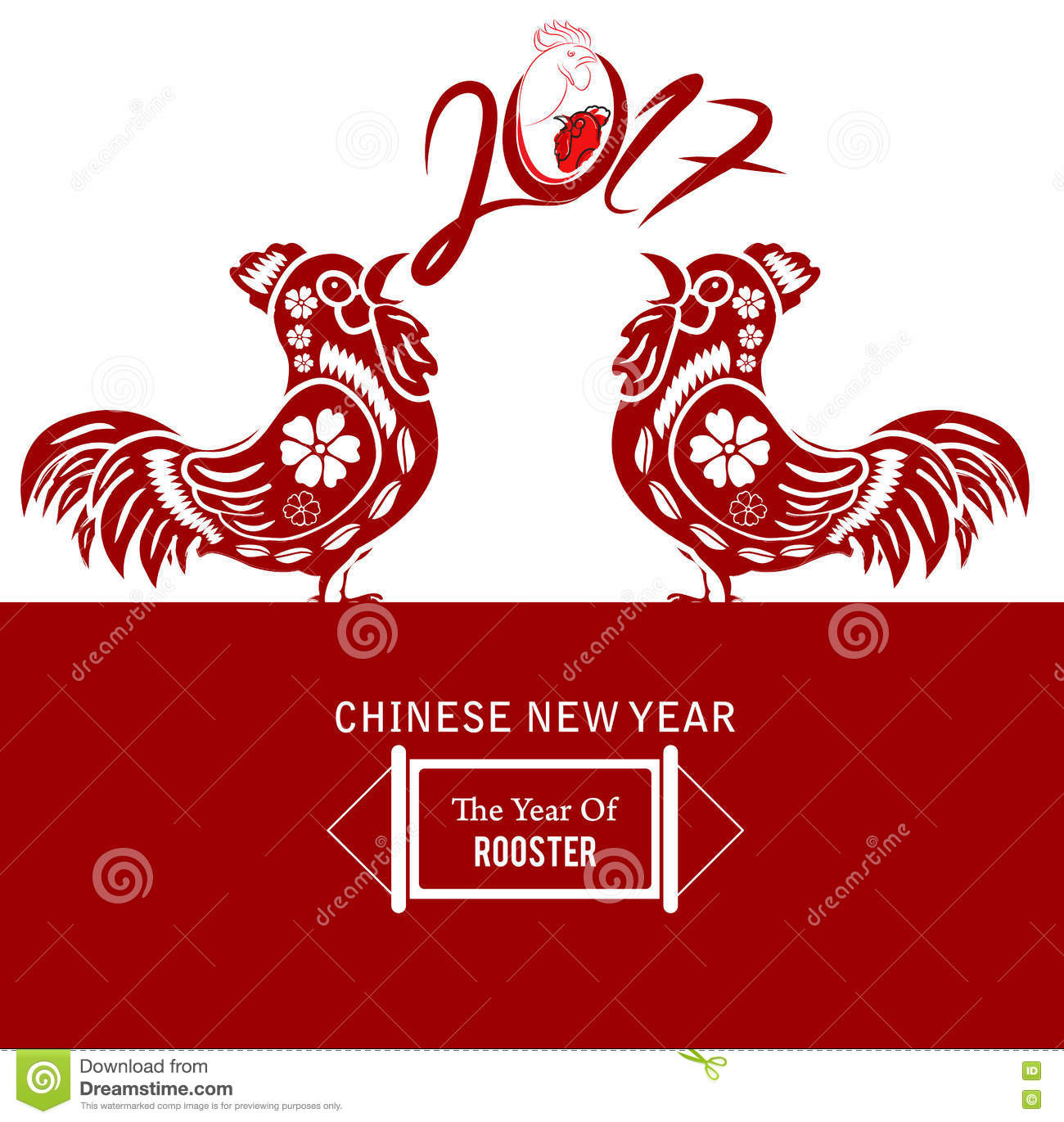 happy chinese new year holidays 2017 decorations card - Chinese New Year Holiday
