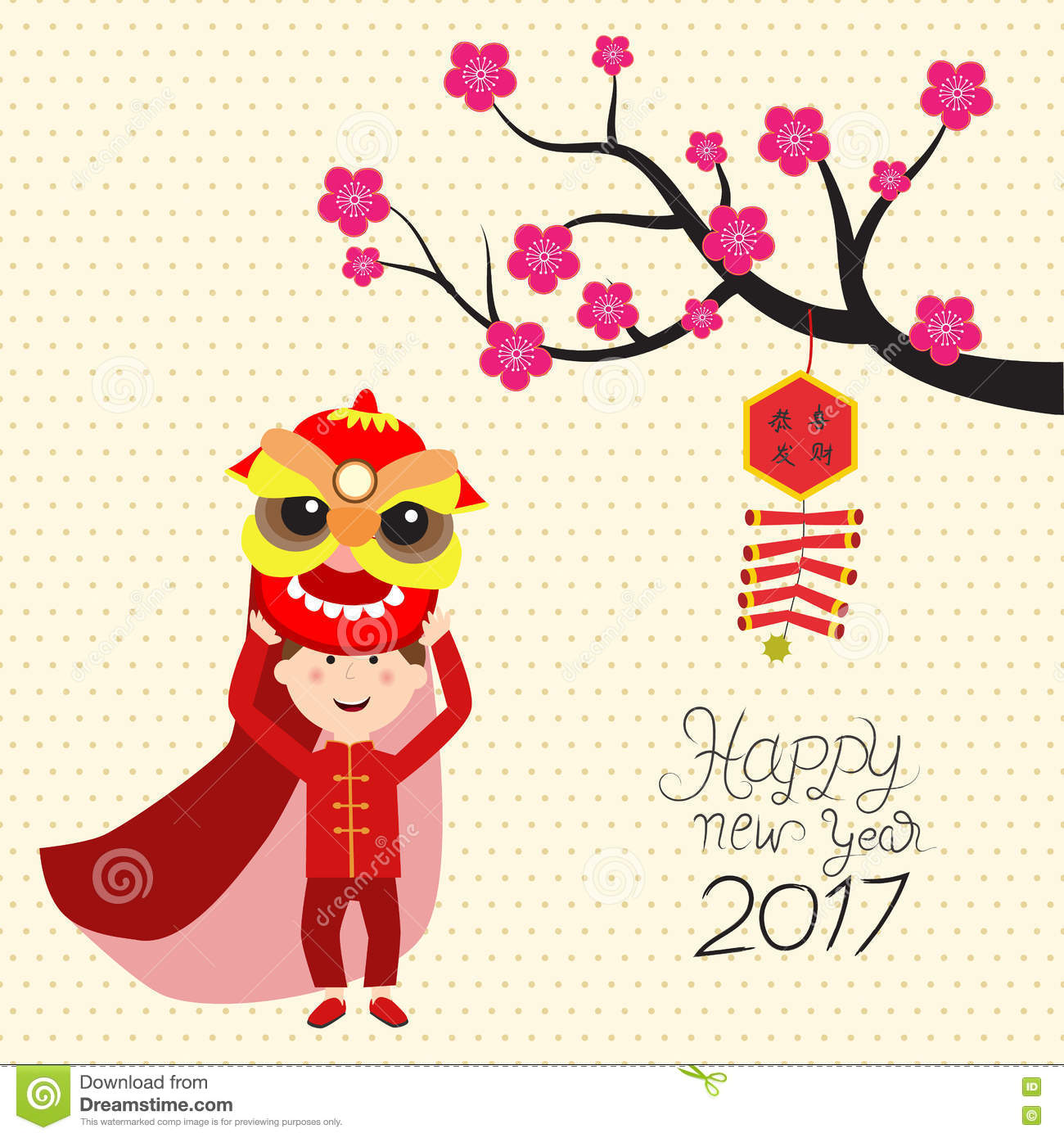 happy chinese new year 2017 with kids in chinese costume with li - Chinese New Year For Kids