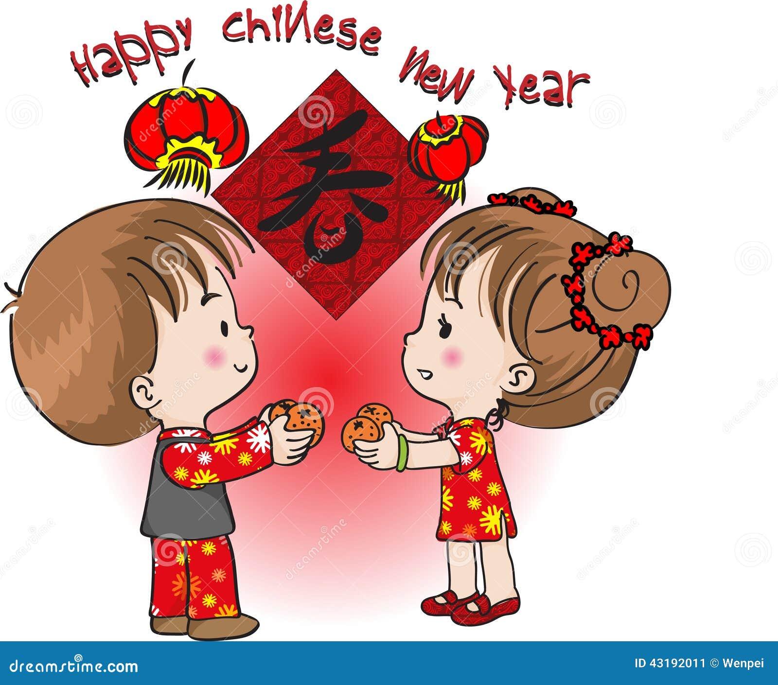 Happy Chinese New Year Stock Illustration - Image: 43192011
