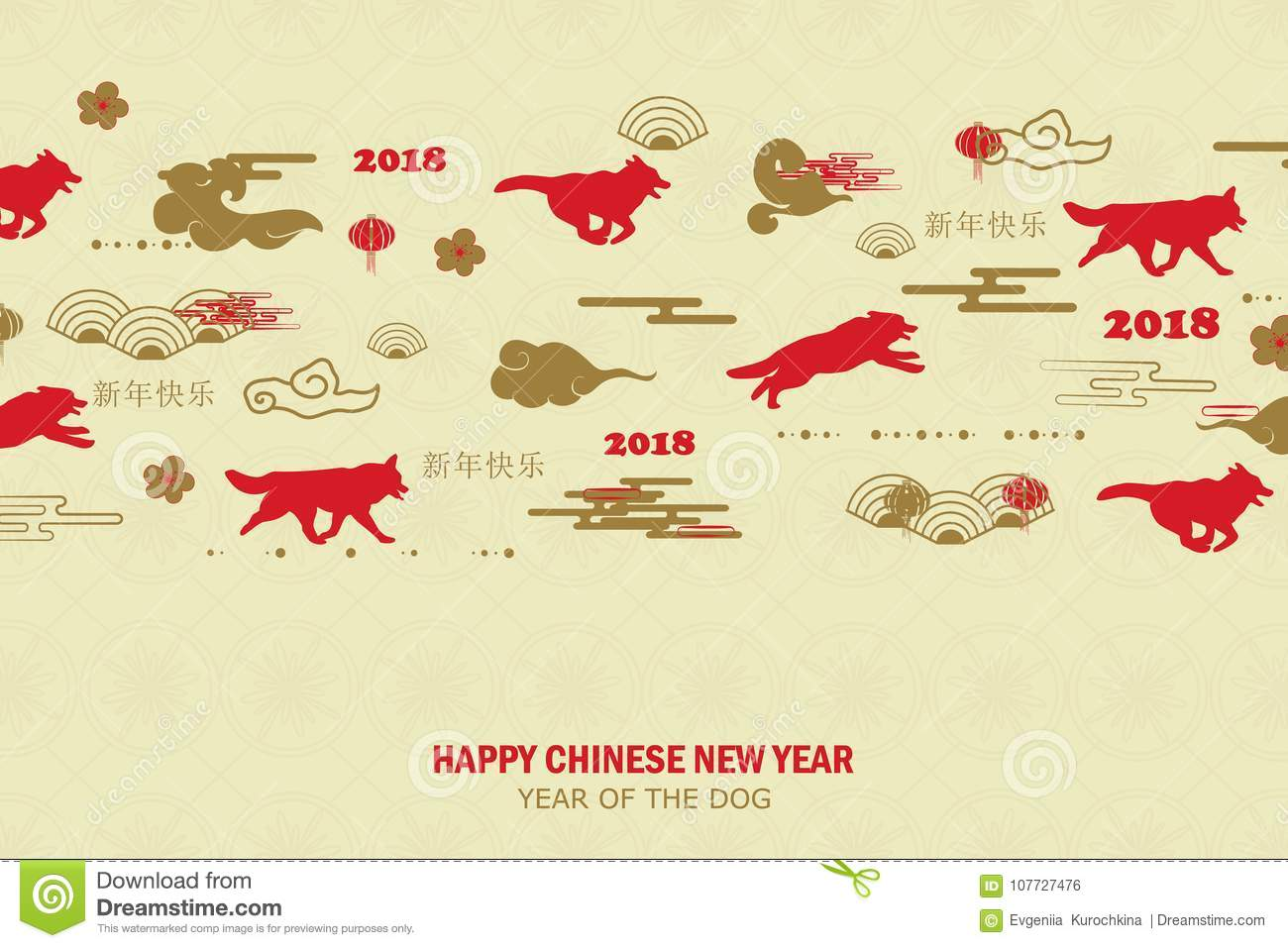 Happy chinese new year lunar chinese new year design with cute royalty free stock photo biocorpaavc