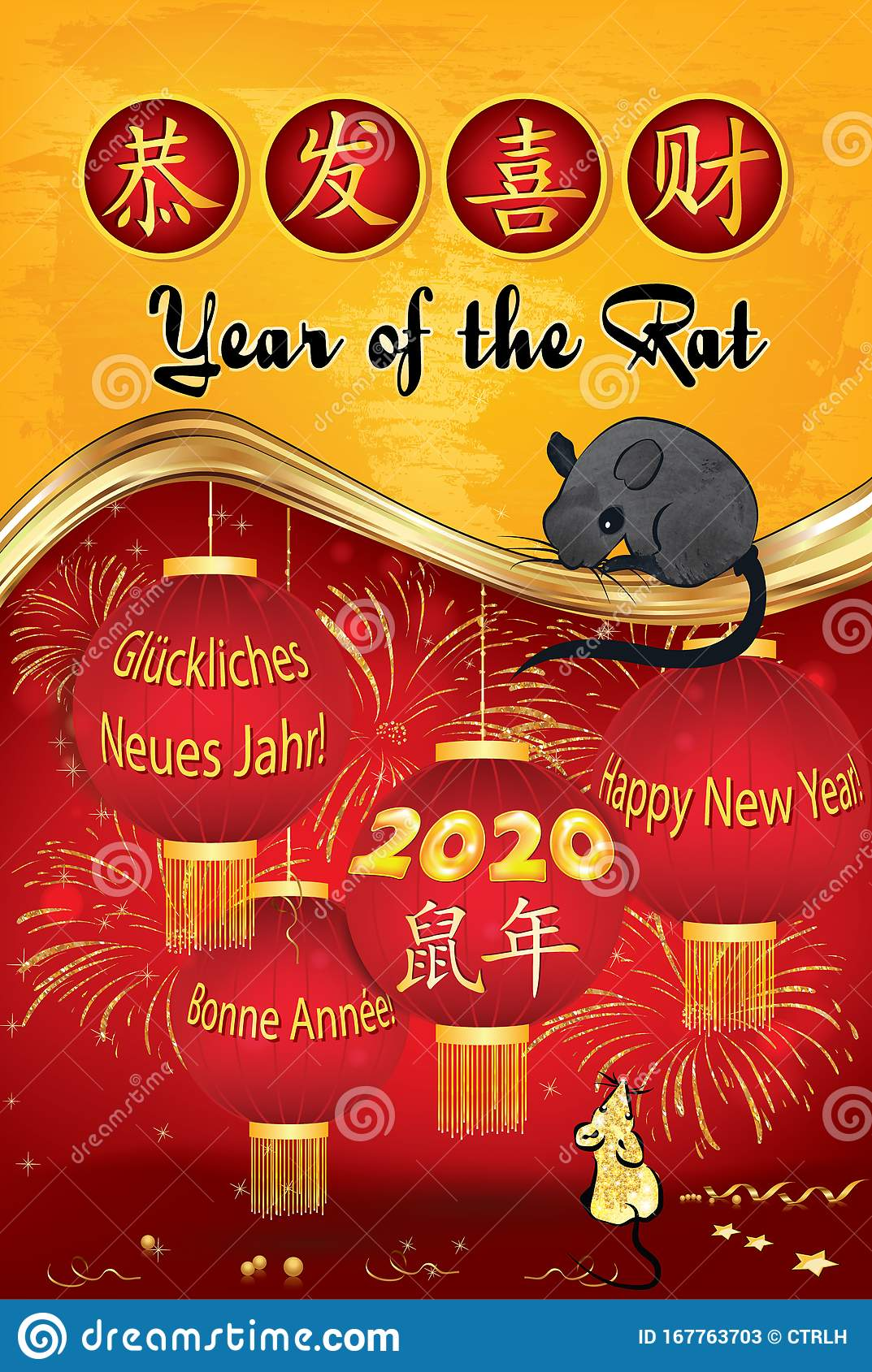 Happy Chinese New Year Of The Rat 2020! - Multilingual ...