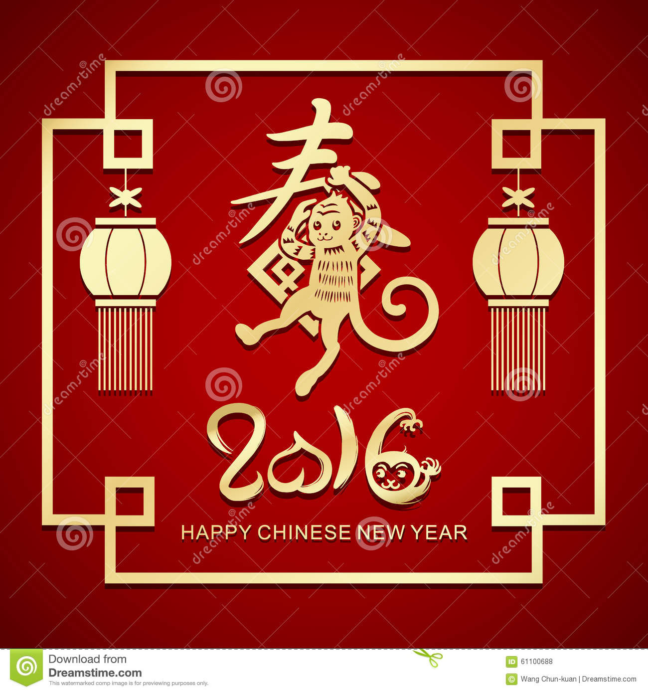 a better understanding of the chinese calendar The chinese zodiac is just one of the many colorful traditions tied to the chinese new year i've gotten a firsthand understanding of the world's biggest celebration here's the inside.