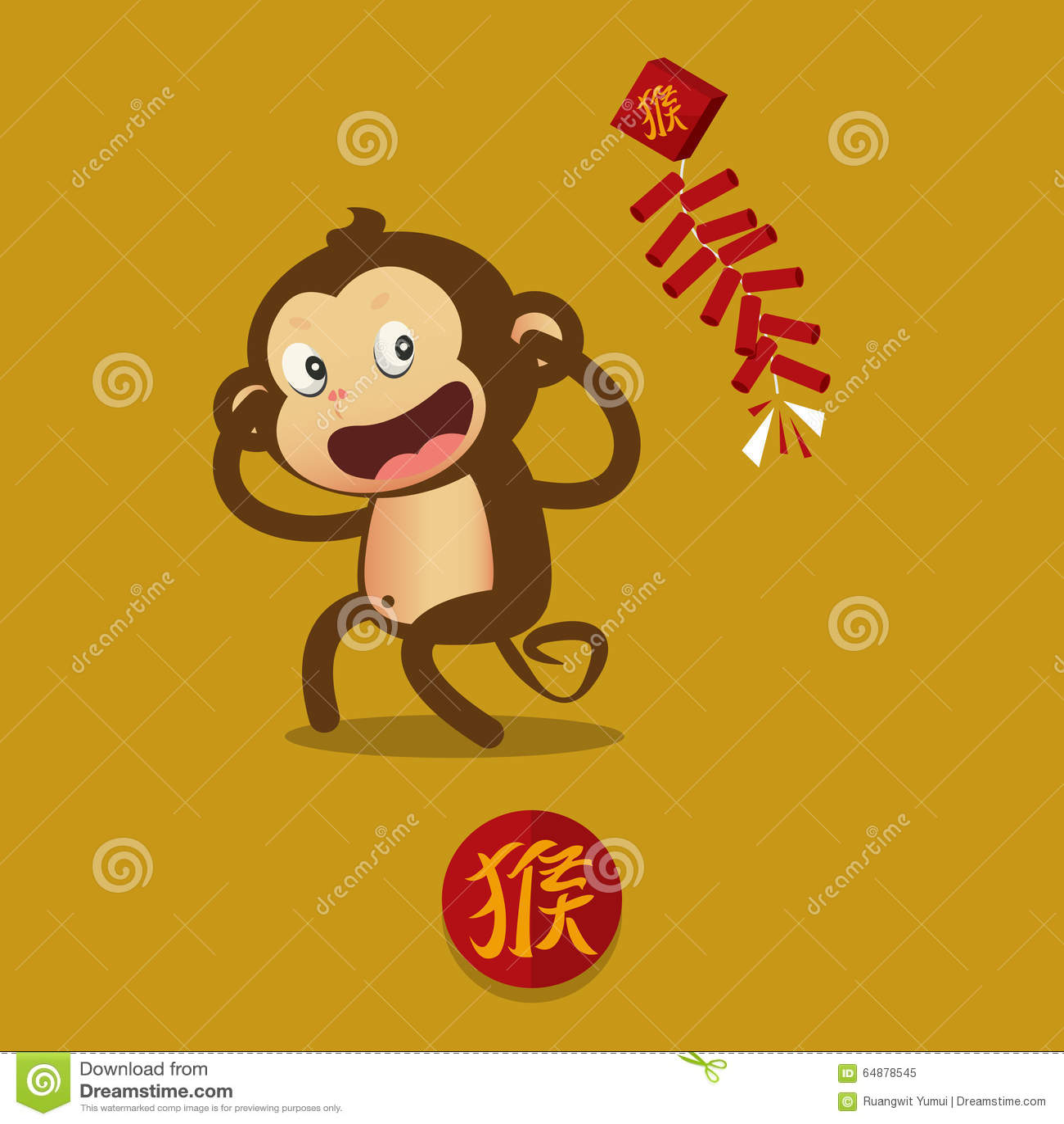 2016 Happy Chinese New Year. Monkey cartoon character. Chinese wording ...