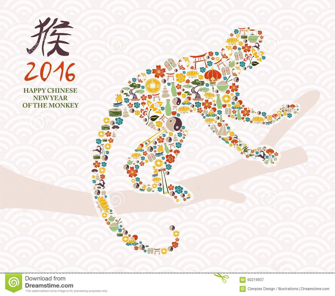 2016 happy chinese new year of monkey icons card
