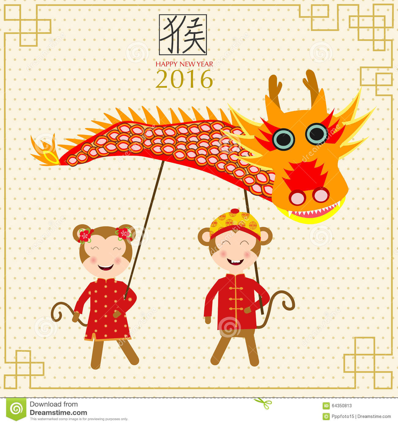 Happy Chinese New Year 2016 with monkey kids in chinese costume vector ...