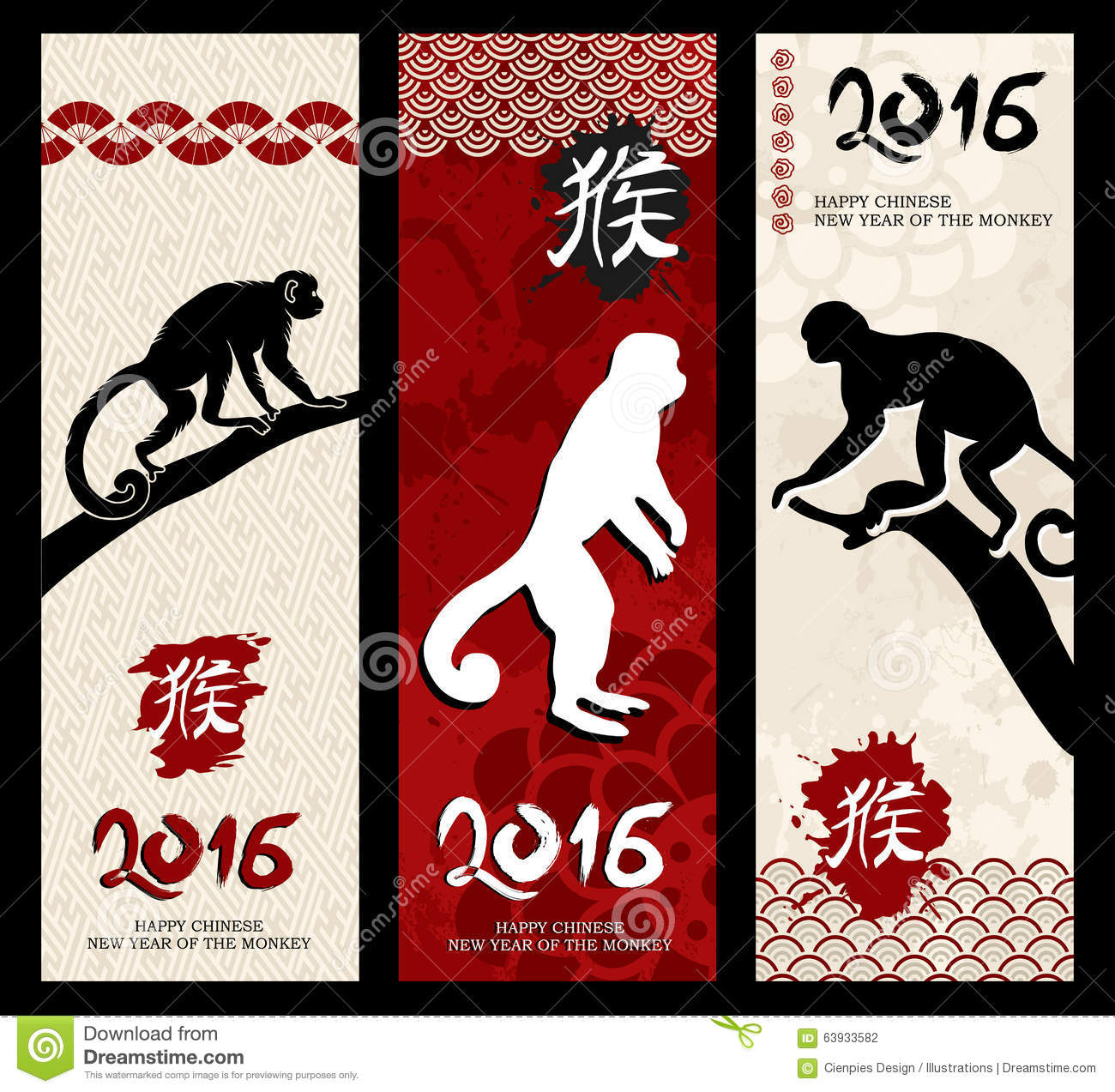 Happy chinese new year monkey red banner set stock