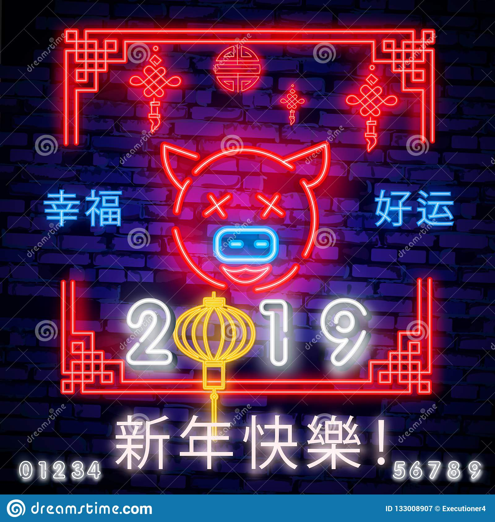 happy chinese new year 2019 neon sign with pig and chinese lanterns vector for