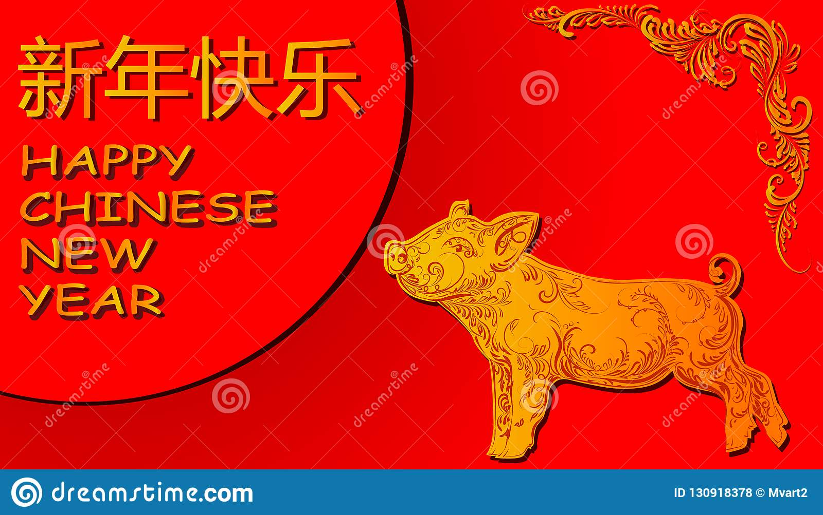 Happy chinese new year 2019, year of the pig Art and technique of painting