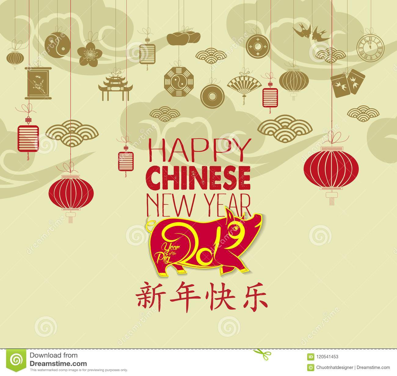 Happy Chinese New Year 2019 year of the pig. Chinese characters mean Happy New Year, wealthy, Zodiac sign for greetings card, flye