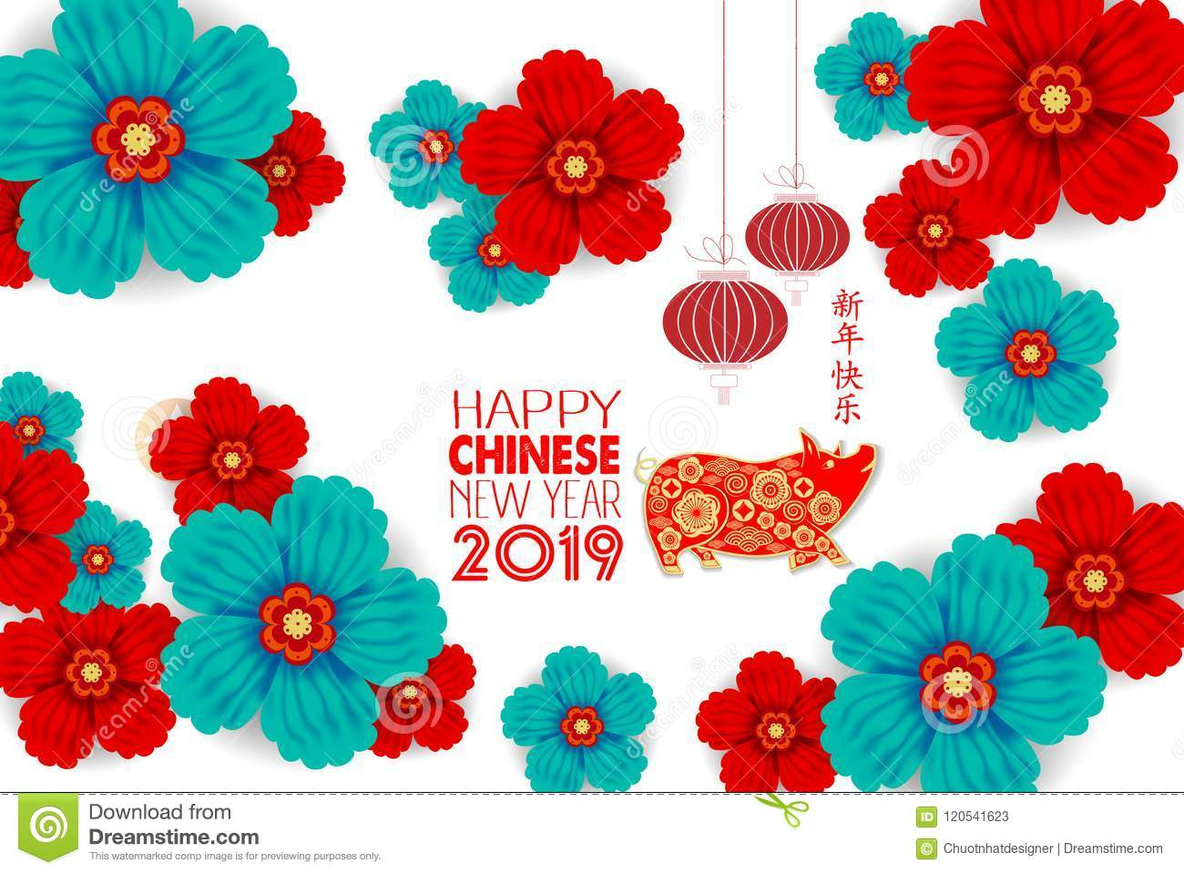 happy chinese new year 2019 year of the pig chinese characters mean happy new year wealthy zodiac sign for greetings card flyers invitation posters