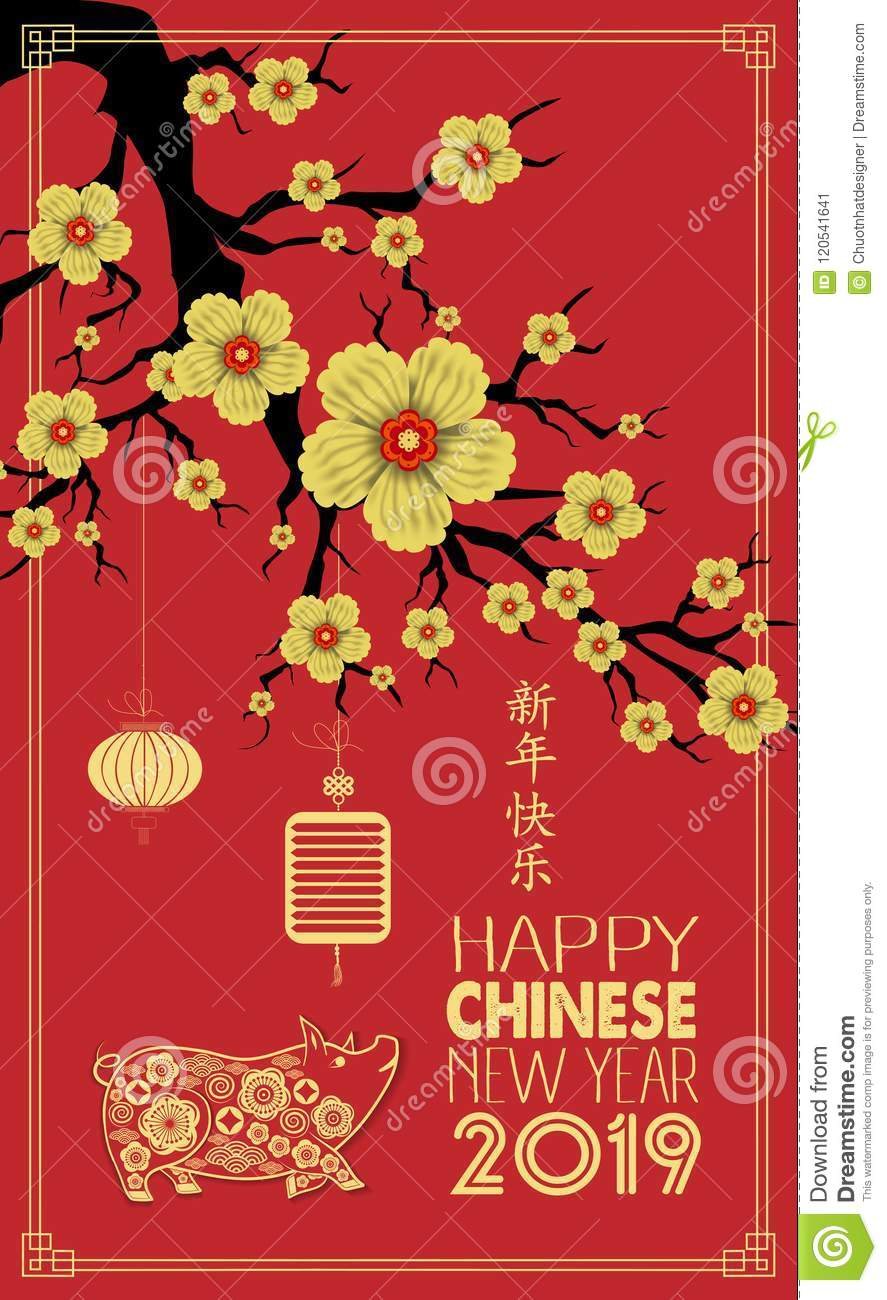 Happy chinese new year 2019 year of the pig chinese characters mean happy chinese new year 2019 year of the pig chinese characters mean happy new year wealthy zodiac sign for greetings card flye festival landscape m4hsunfo