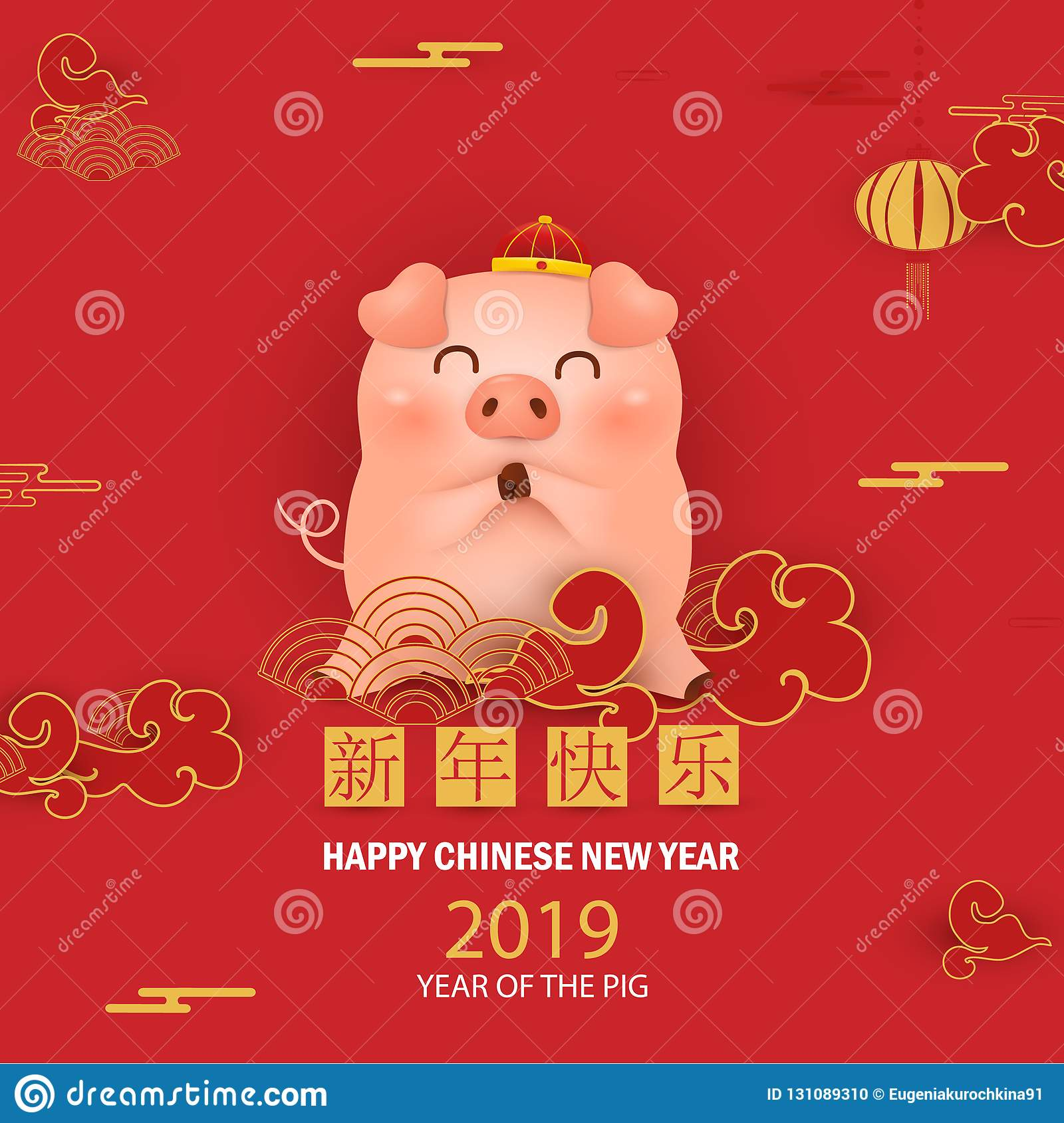 Happy Chinese New Year Of The Pig. Cute Cartoon Pig ...