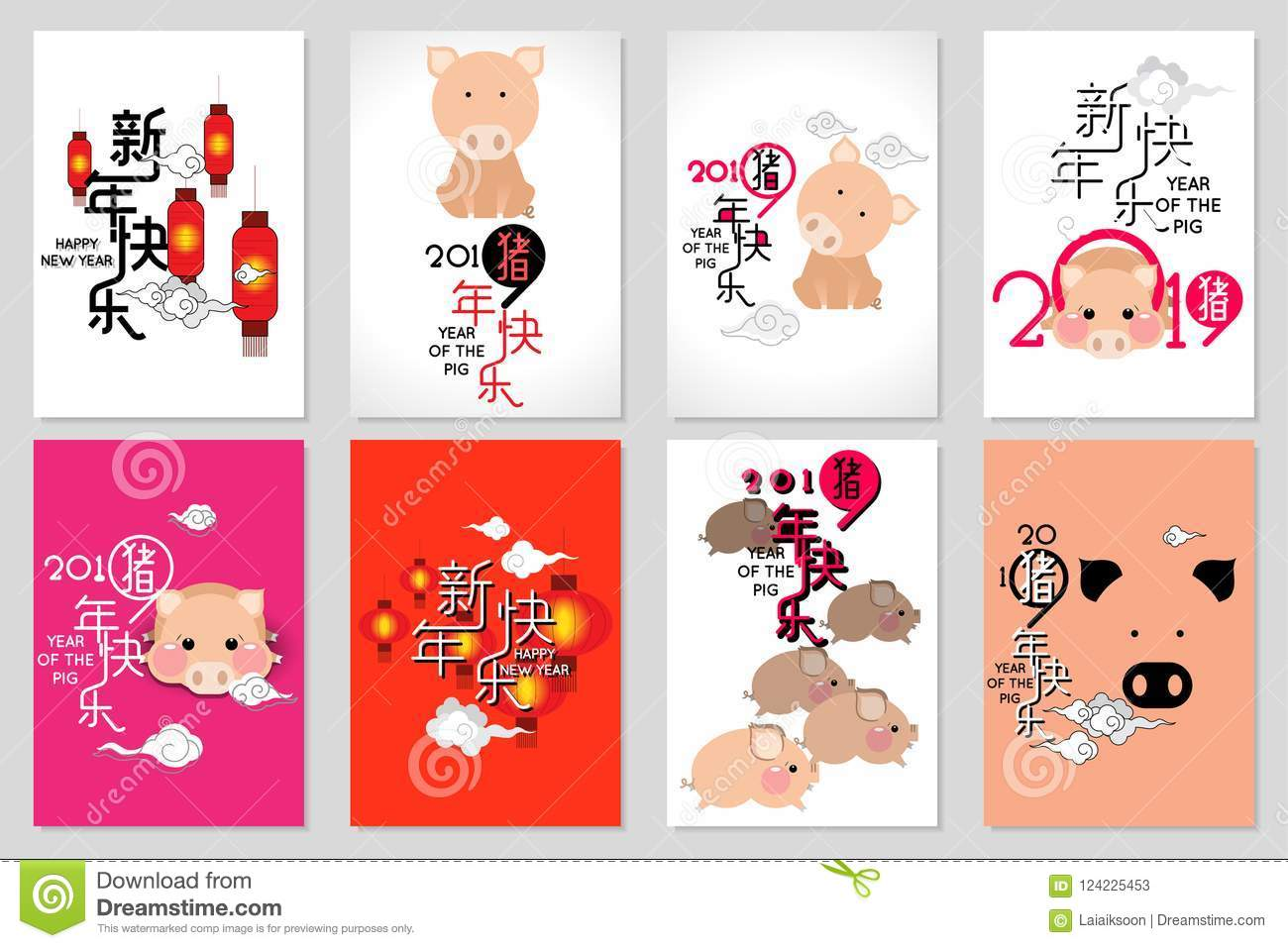 Happy Chinese New Year 2019 Year Of The Pig With Cute Cartoon Pig