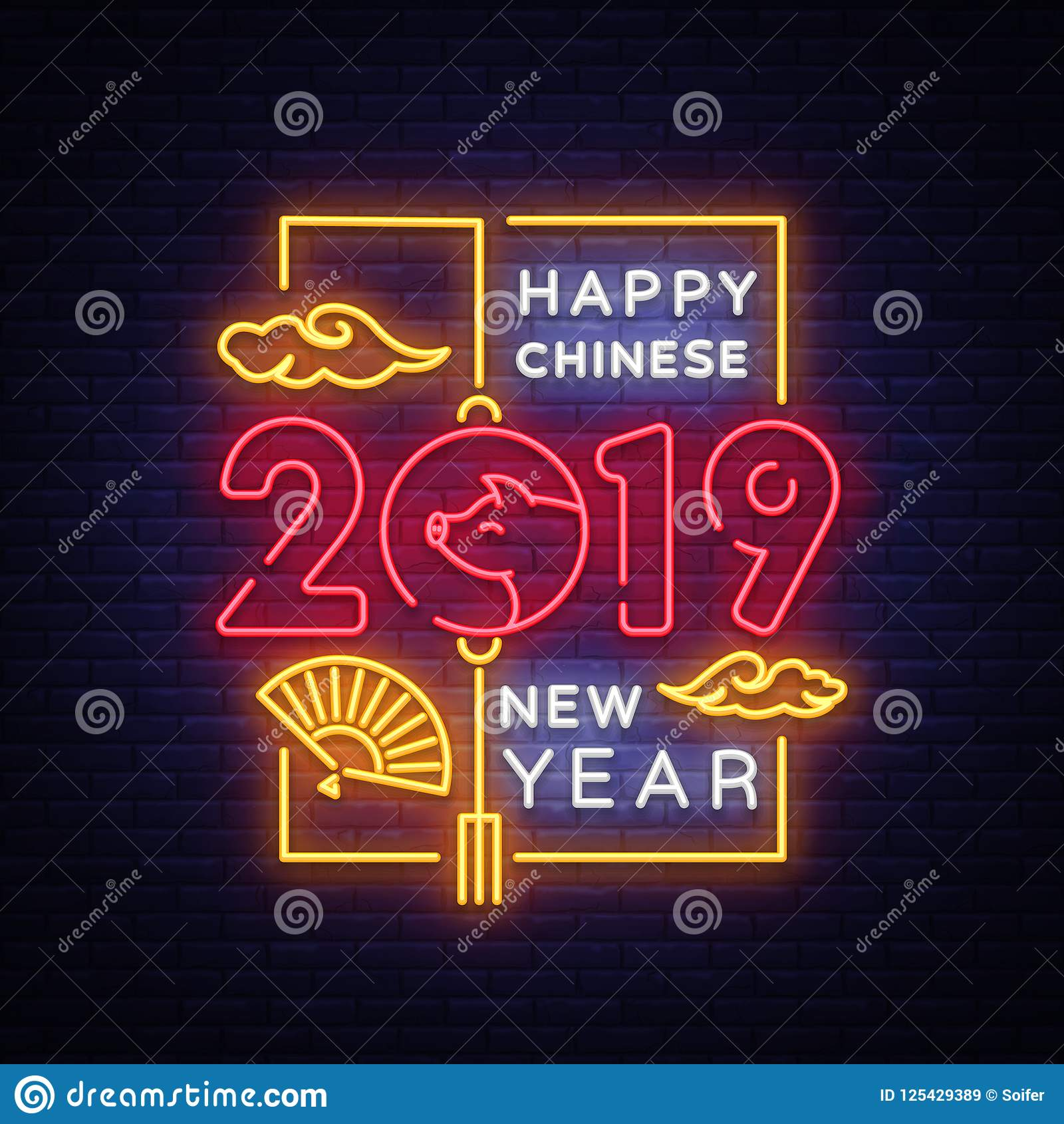 happy chinese new year 2019 year of the pig greeting card in neon style chinese new year design template zodiac sign for greetings card flyers
