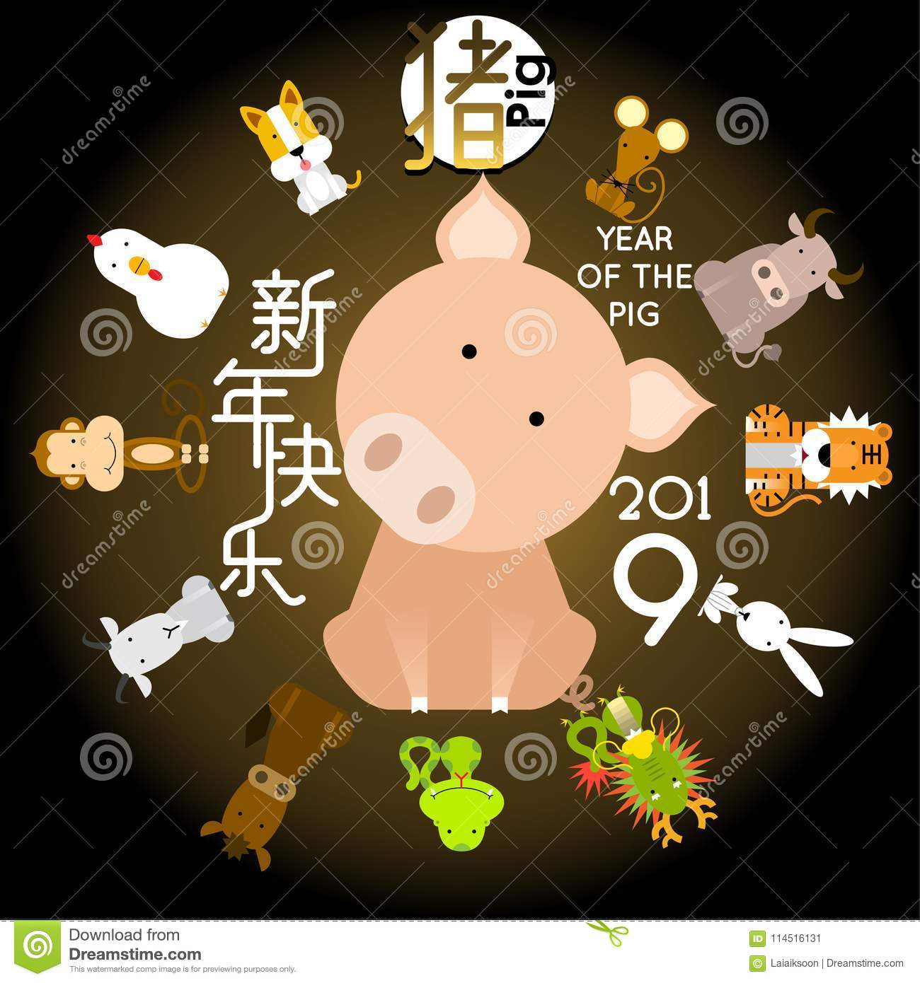 Happy Chinese New Year 2019 Year Of The Pig With 12 Chinese Zodiac Animals Stock Vector Illustration Of Decoration Goat 114516131