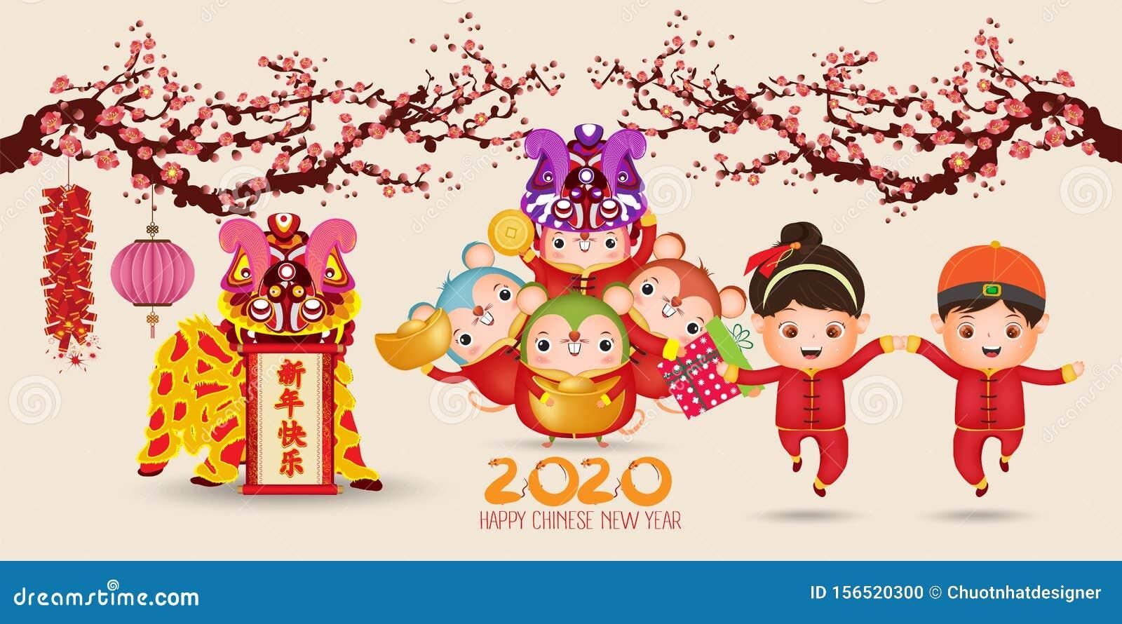 Happy New Year Cartoon 72