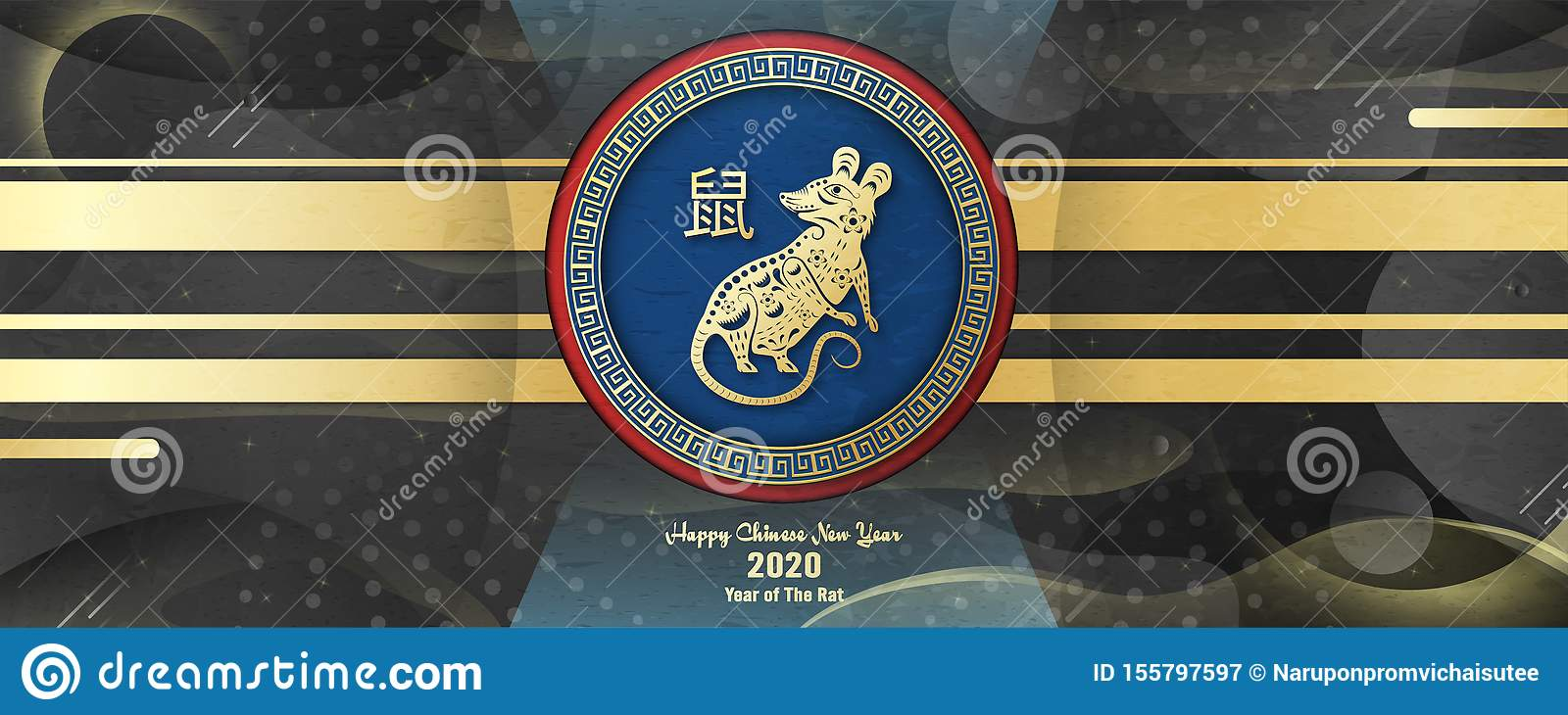 Happy Chinese new year 2020, year of the rat. Template design for cover book, invitation, poster, flyer, premium packaging. Vector
