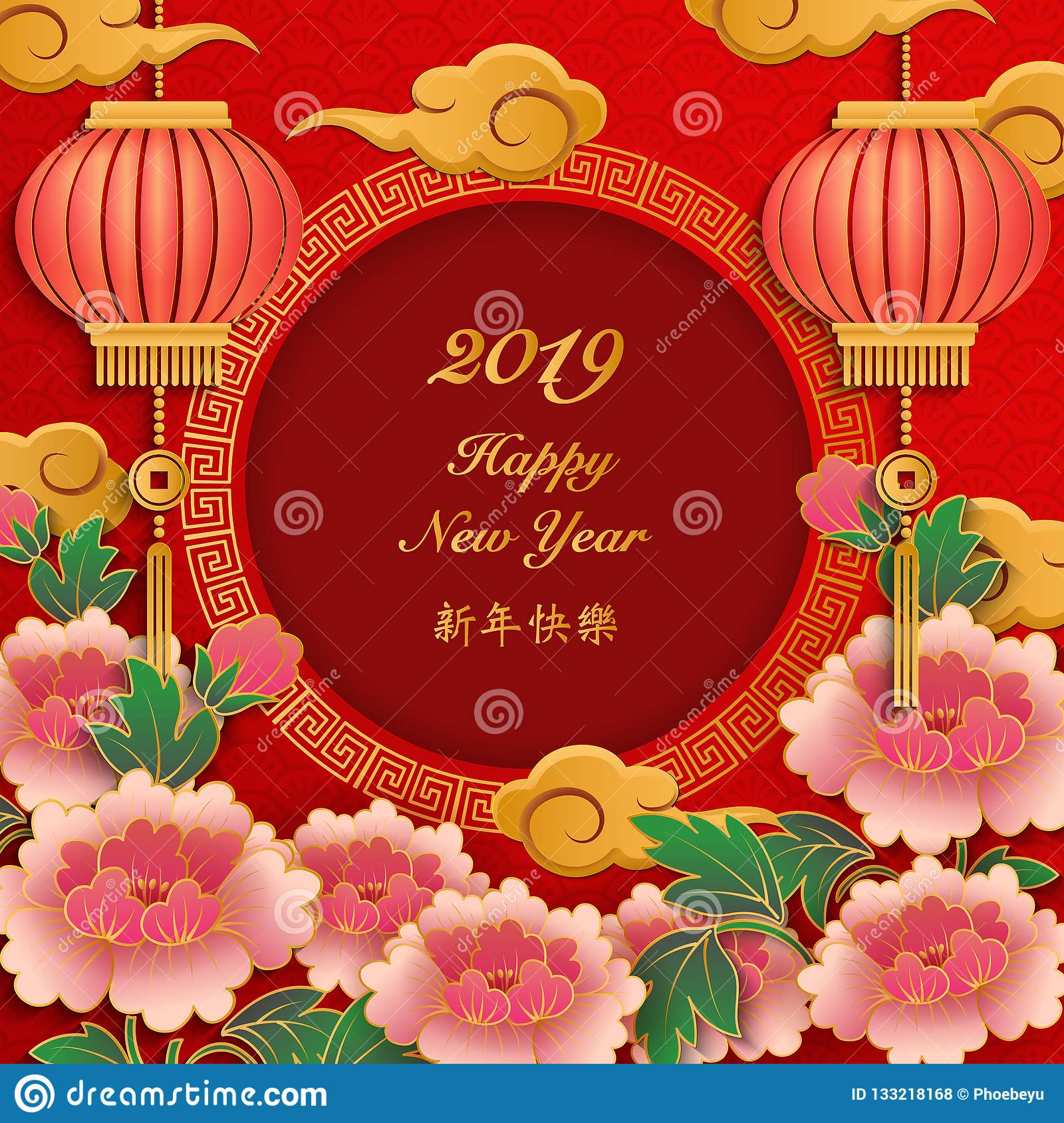 Happy 2019 Chinese new year retro gold paper cut art and craft r