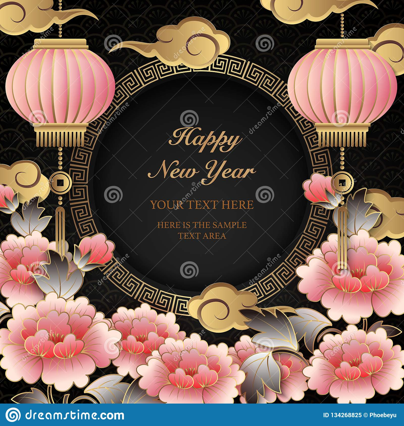 Happy 2019 Chinese new year retro gold pink relief peony flower cloud lantern