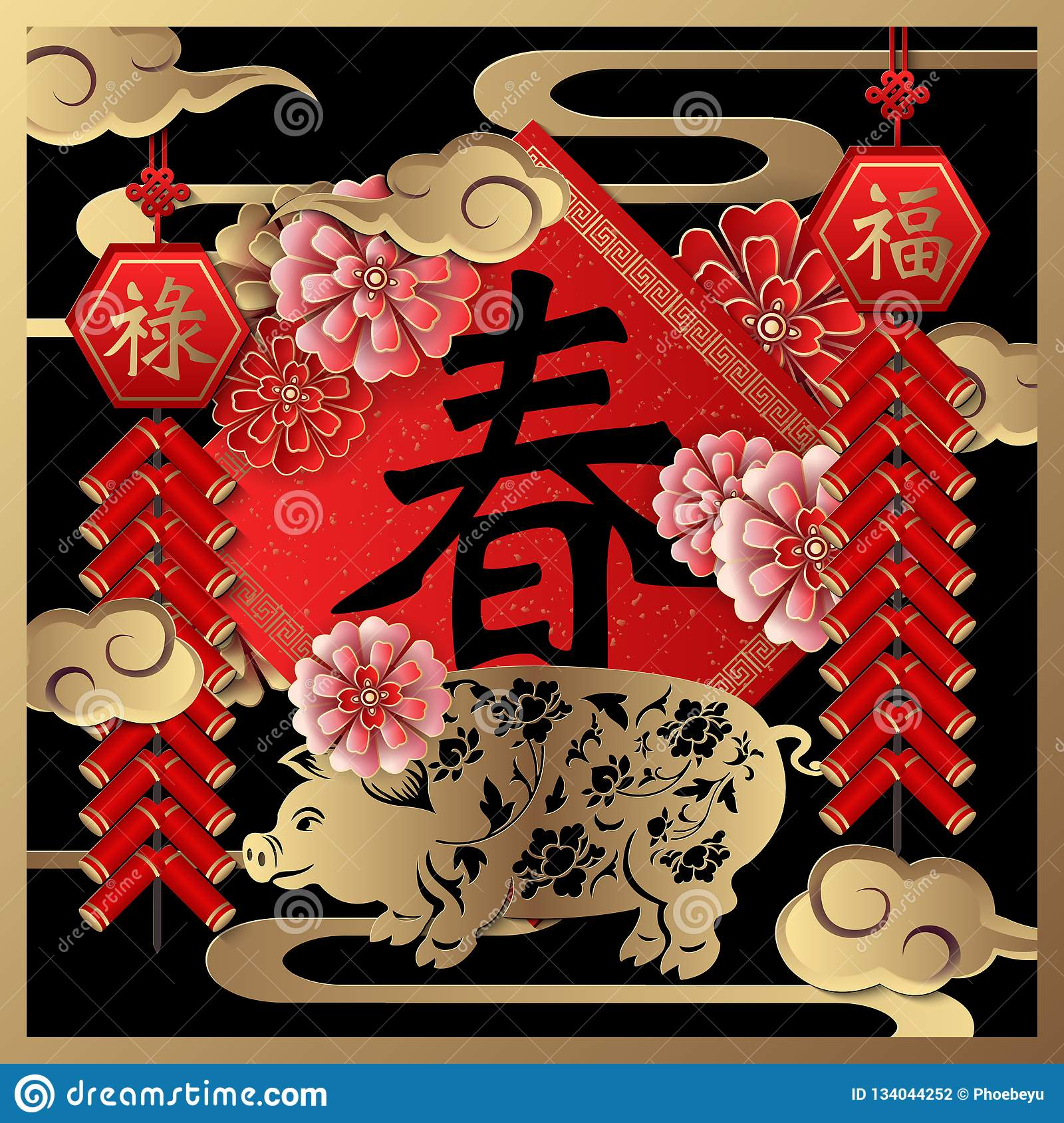 Happy Chinese new year retro gold relief pig flower firecrackers cloud and spring couplet