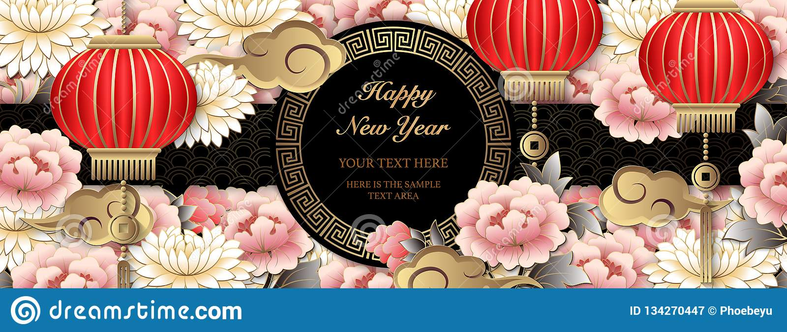 Happy Chinese 2019 new year retro relief art peony flower cloud lantern and lattice frame