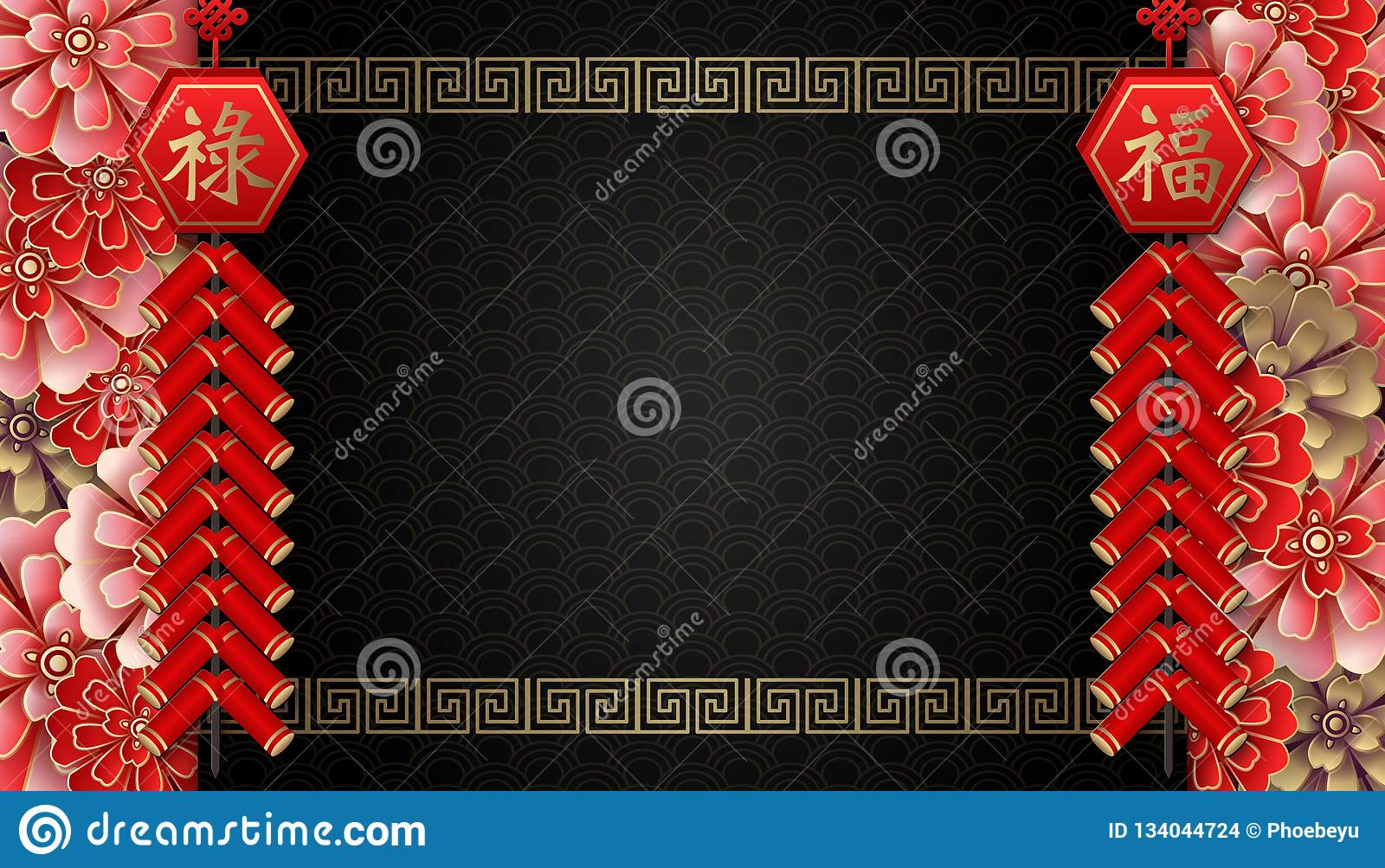 Happy Chinese new year retro relief flower firecrackers spiral cross lattice frame border