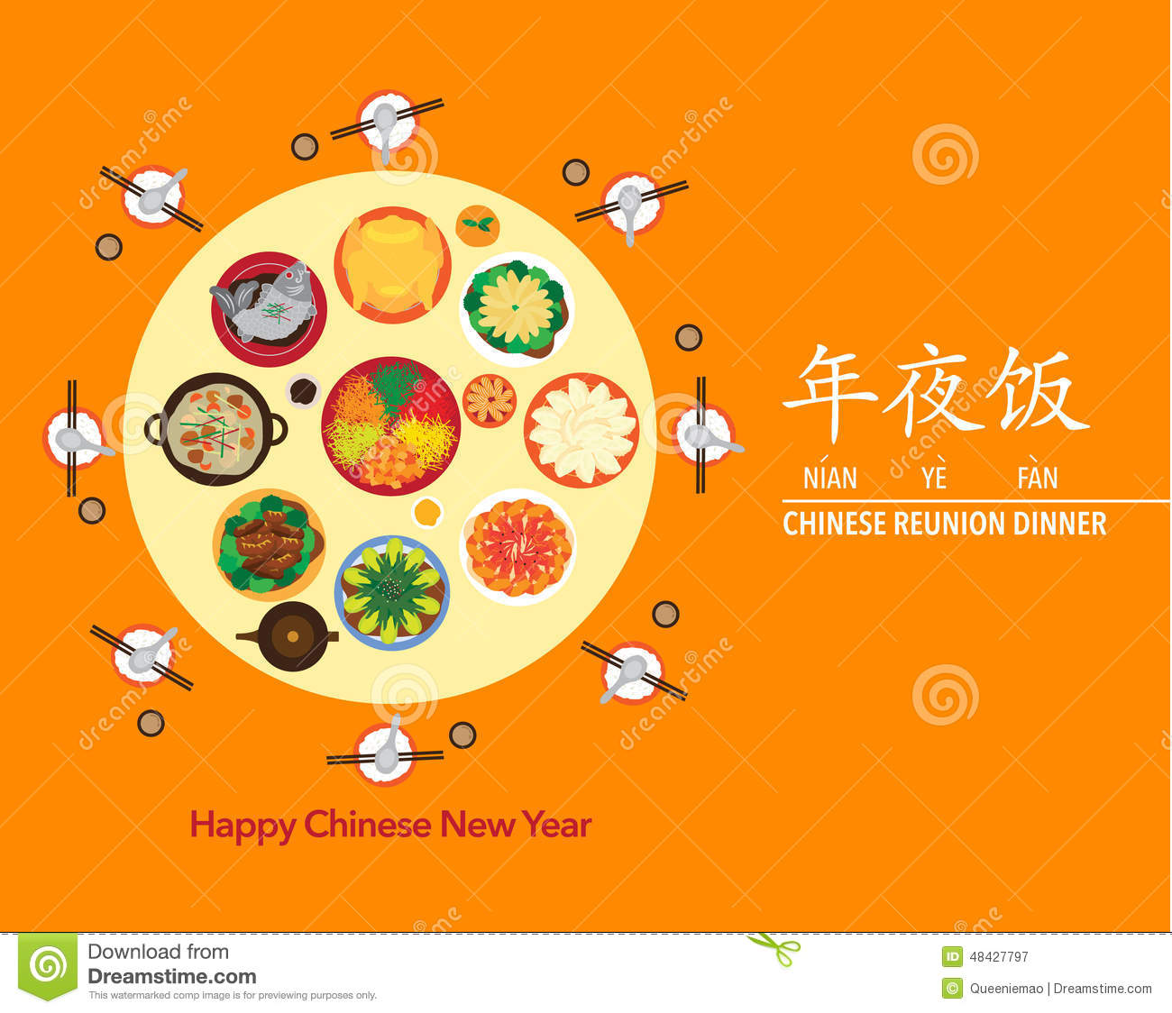 Chinese Calendar Illustration : Happy chinese new year reunion dinner stock illustration