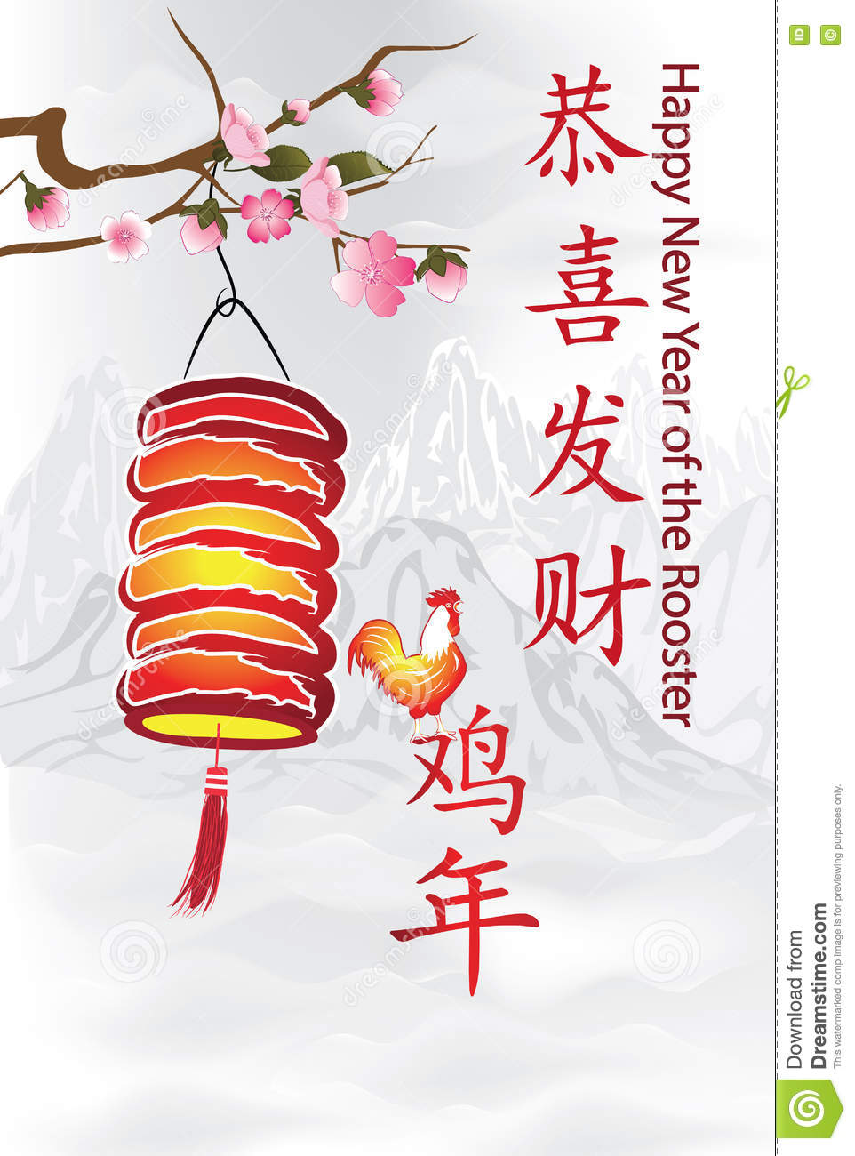 New year 2017 greeting pictures year of rooster happy chinese new year - 2017 Card Chinese Greeting Lantern New Paper Rooster Year