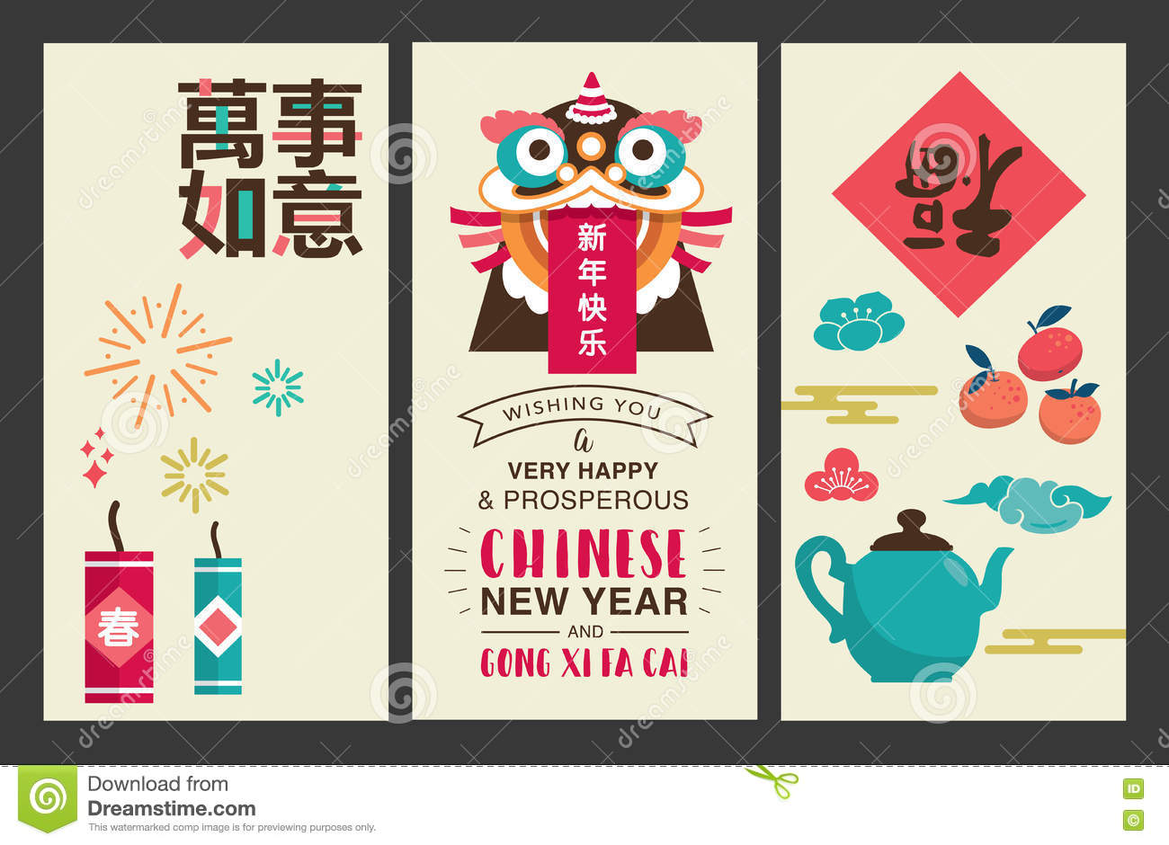 Happy Chinese New Year stock vector. Illustration of going - 80596191