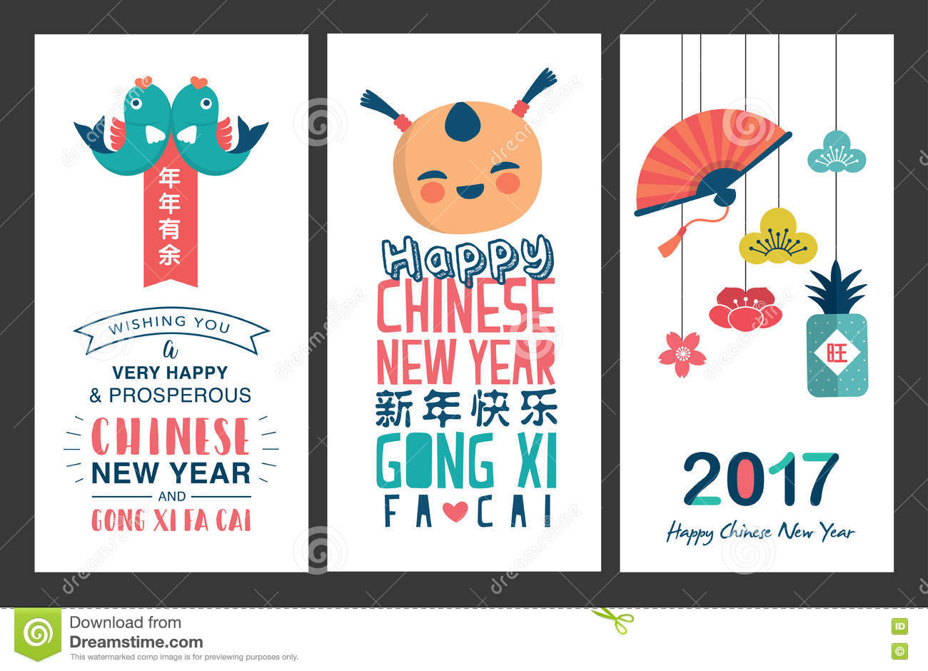 Happy Chinese New Year stock vector. Illustration of elements - 80596210