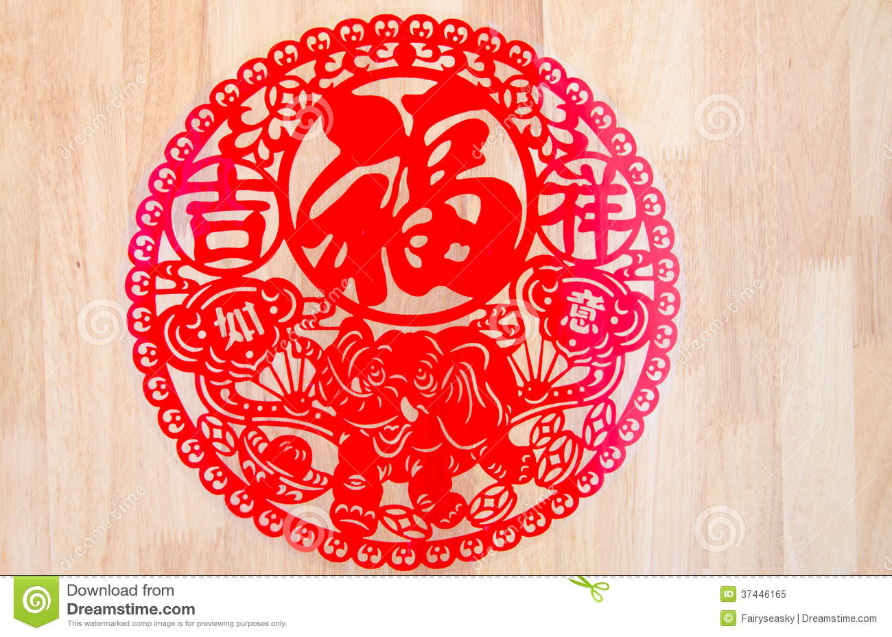 Happy Chinese New Year Symbols Chinese Character Fu For Fortune