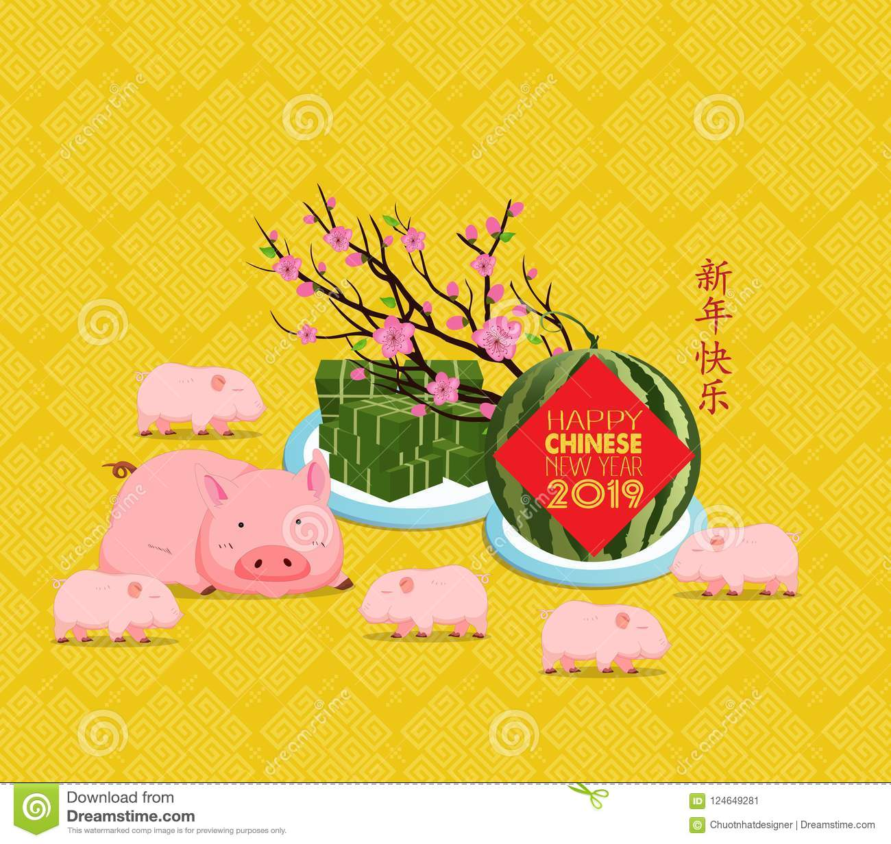 Happy Chinese New Year 2019 Text And Pig Zodiac And Cake Chinese