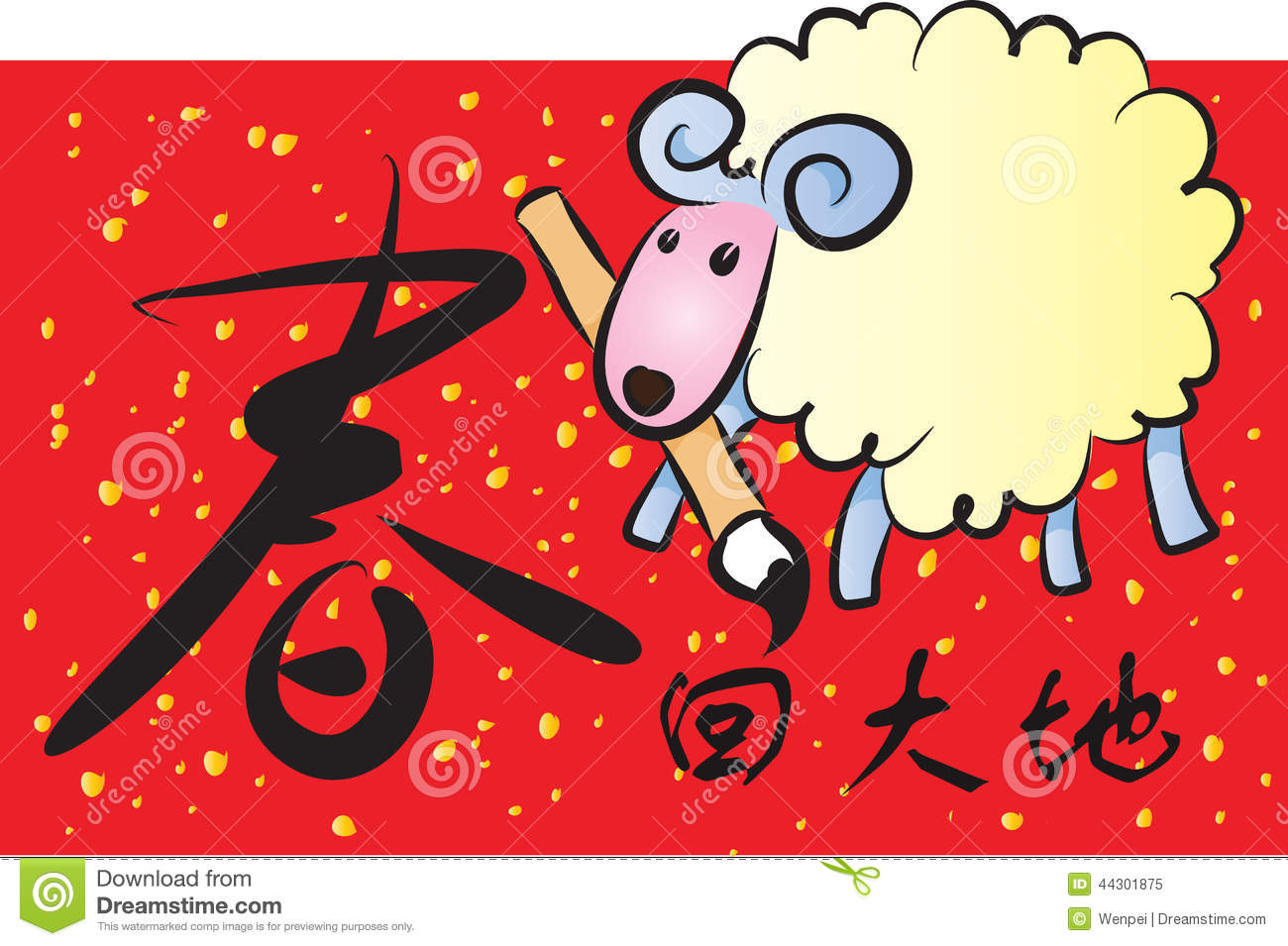"Search Results for ""Children Chinese Calligraphy For Chinese New ..."