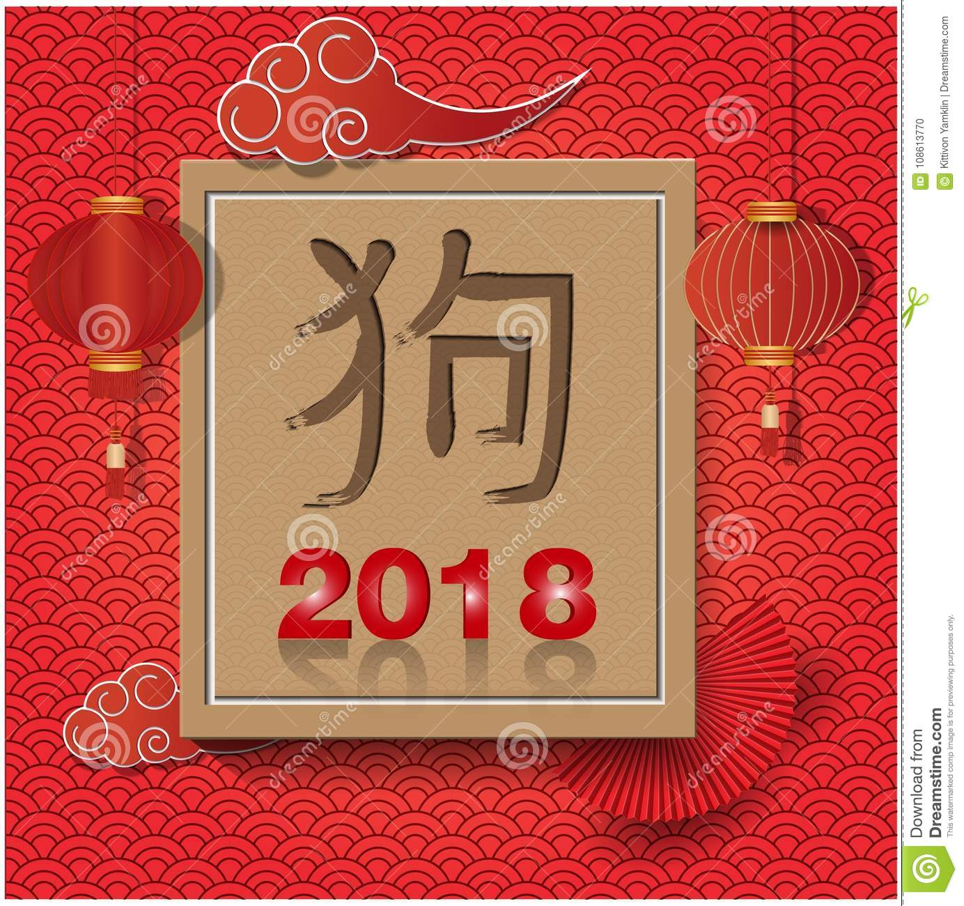 happy chinese new year 2018 vector design chinese translation dog
