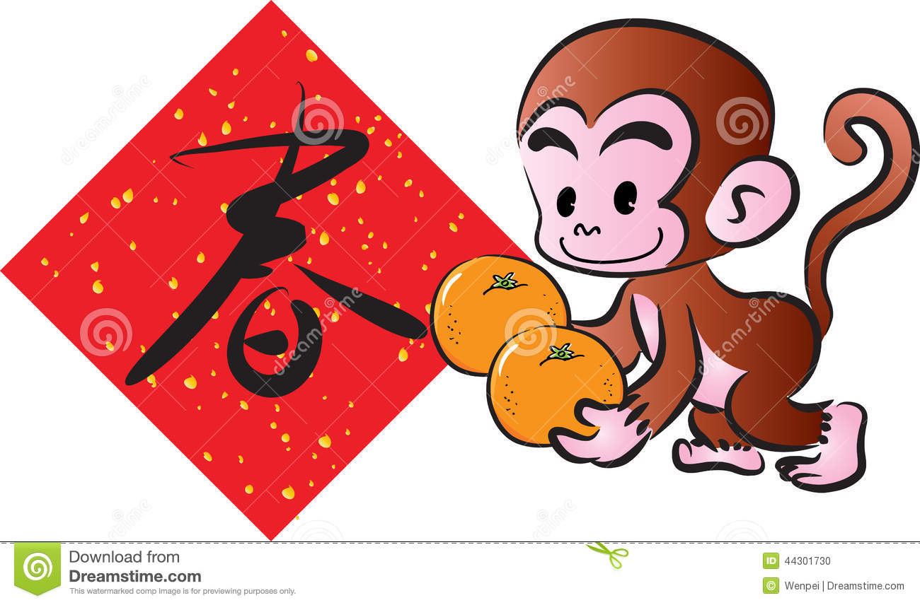 happy chinese new year - Chinese New Year Year Of The Monkey