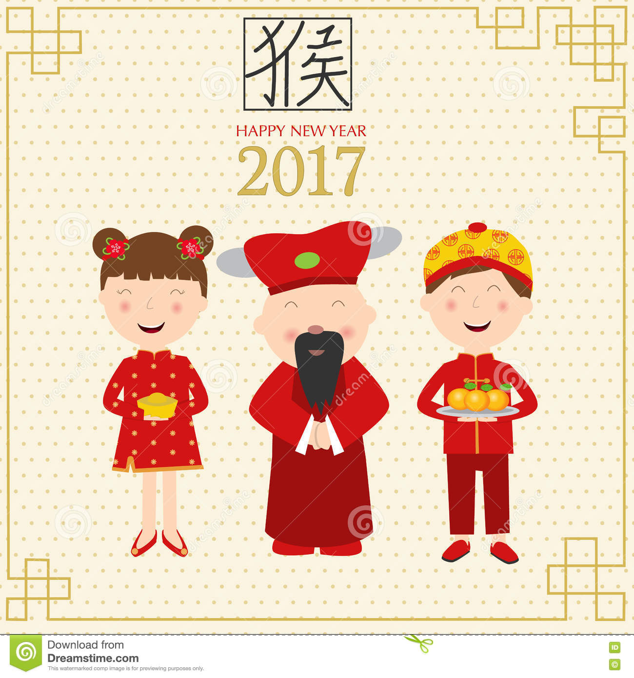 Happy Chinese New Year 2017 Vector Illustration Eps10 Stock Vector