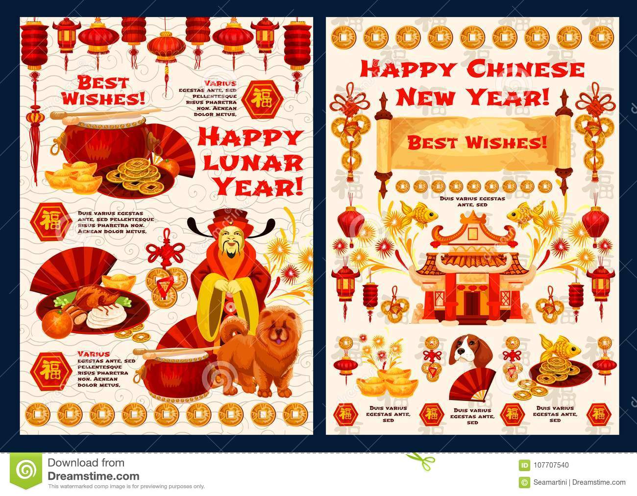 Chinese New Year Vector Wish Greeting Card Stock Vector