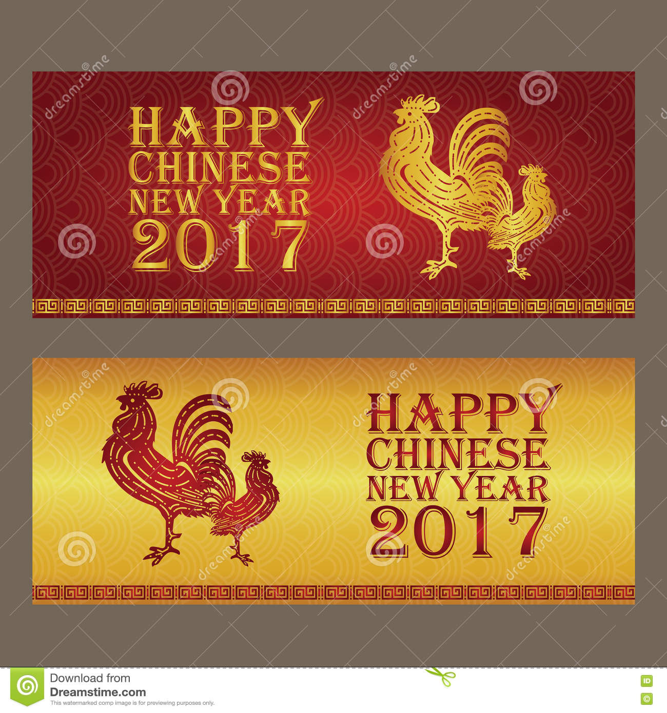 happy chinese new year 2017 the year banner and card design